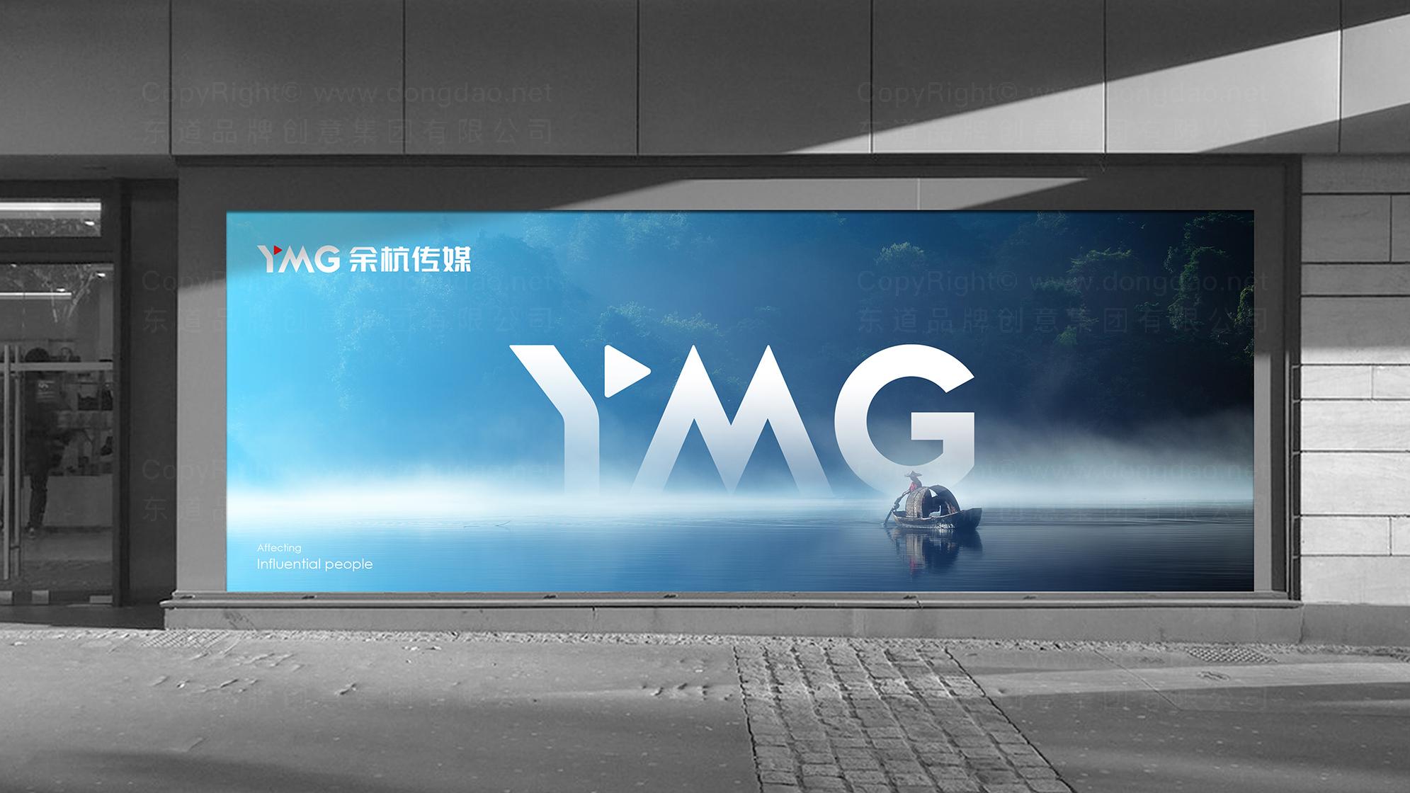 品牌设计余杭传媒logo设计、vi设计应用场景_8
