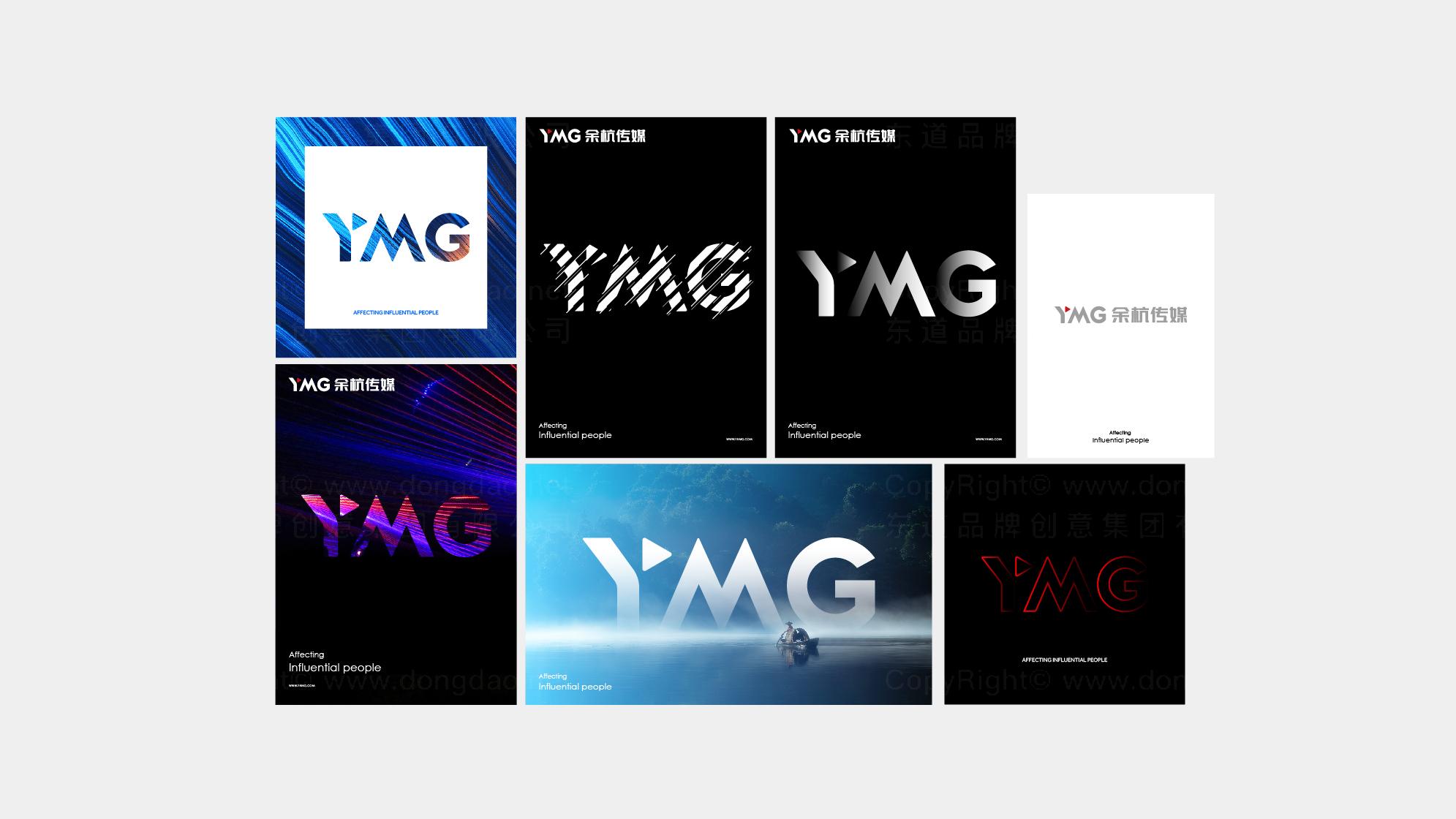 品牌设计余杭传媒logo设计、vi设计应用场景_3