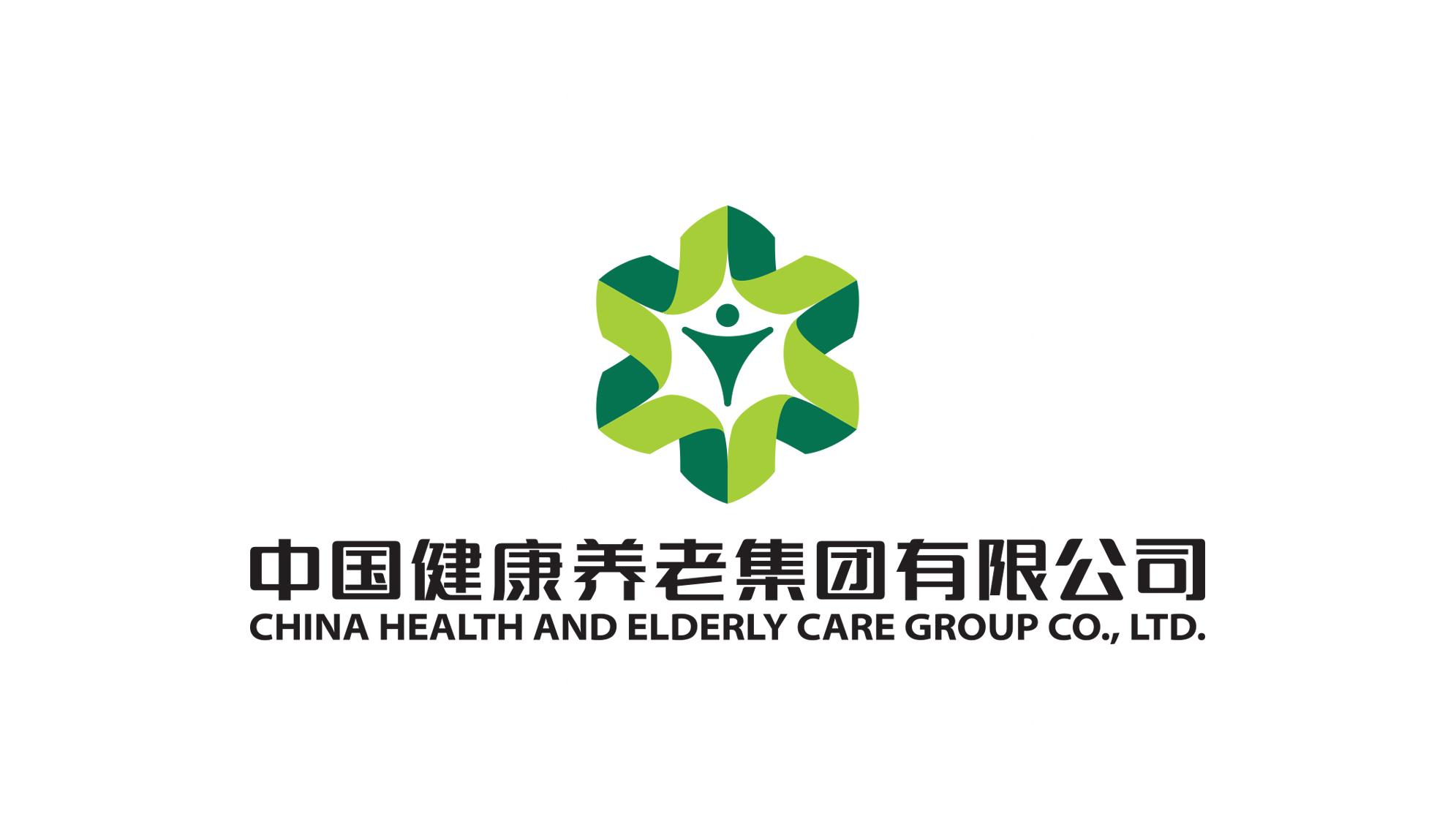 中国健康养老集团logo设计