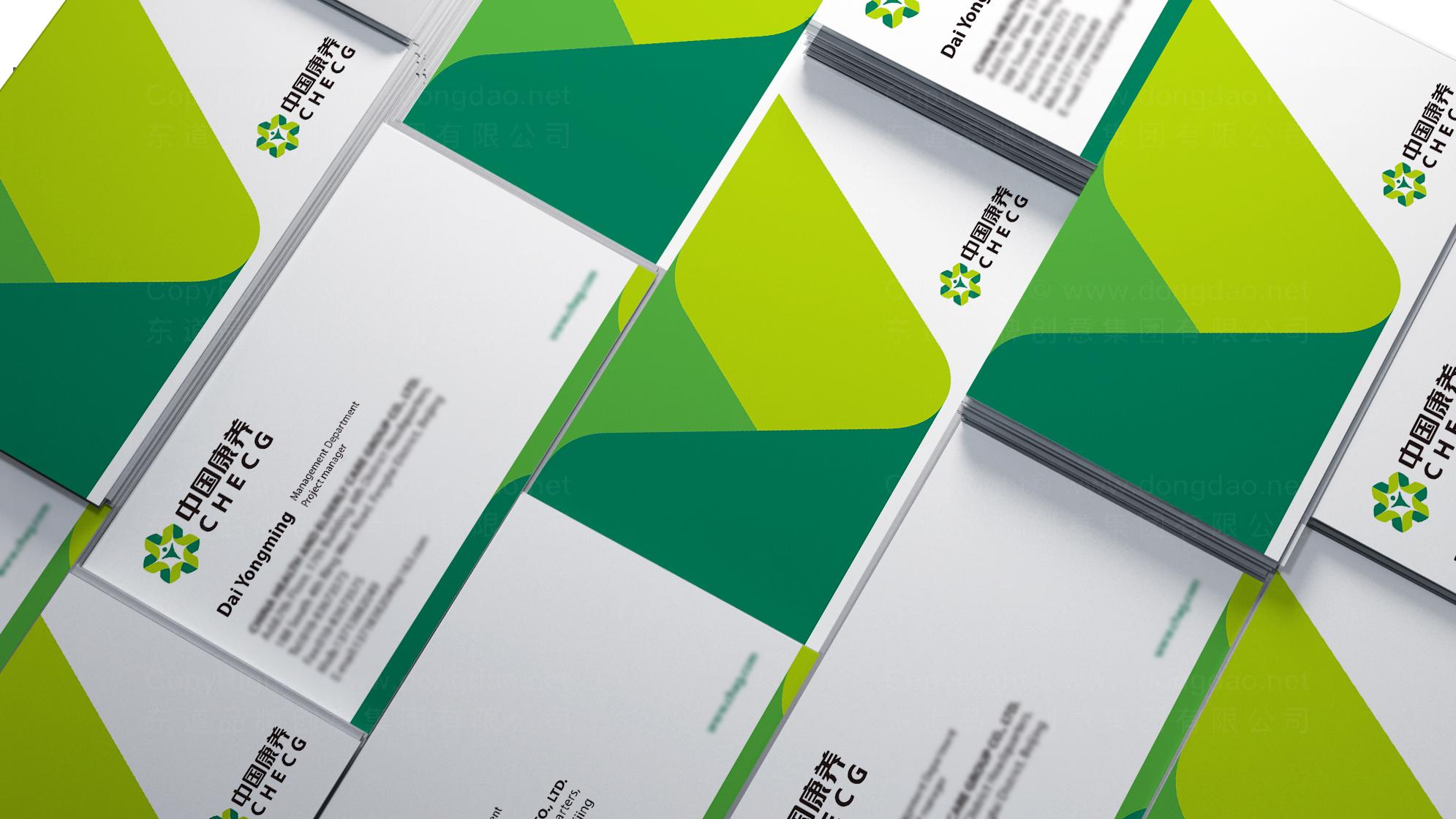 品牌设计中国健康养老集团LOGO&VI设计应用