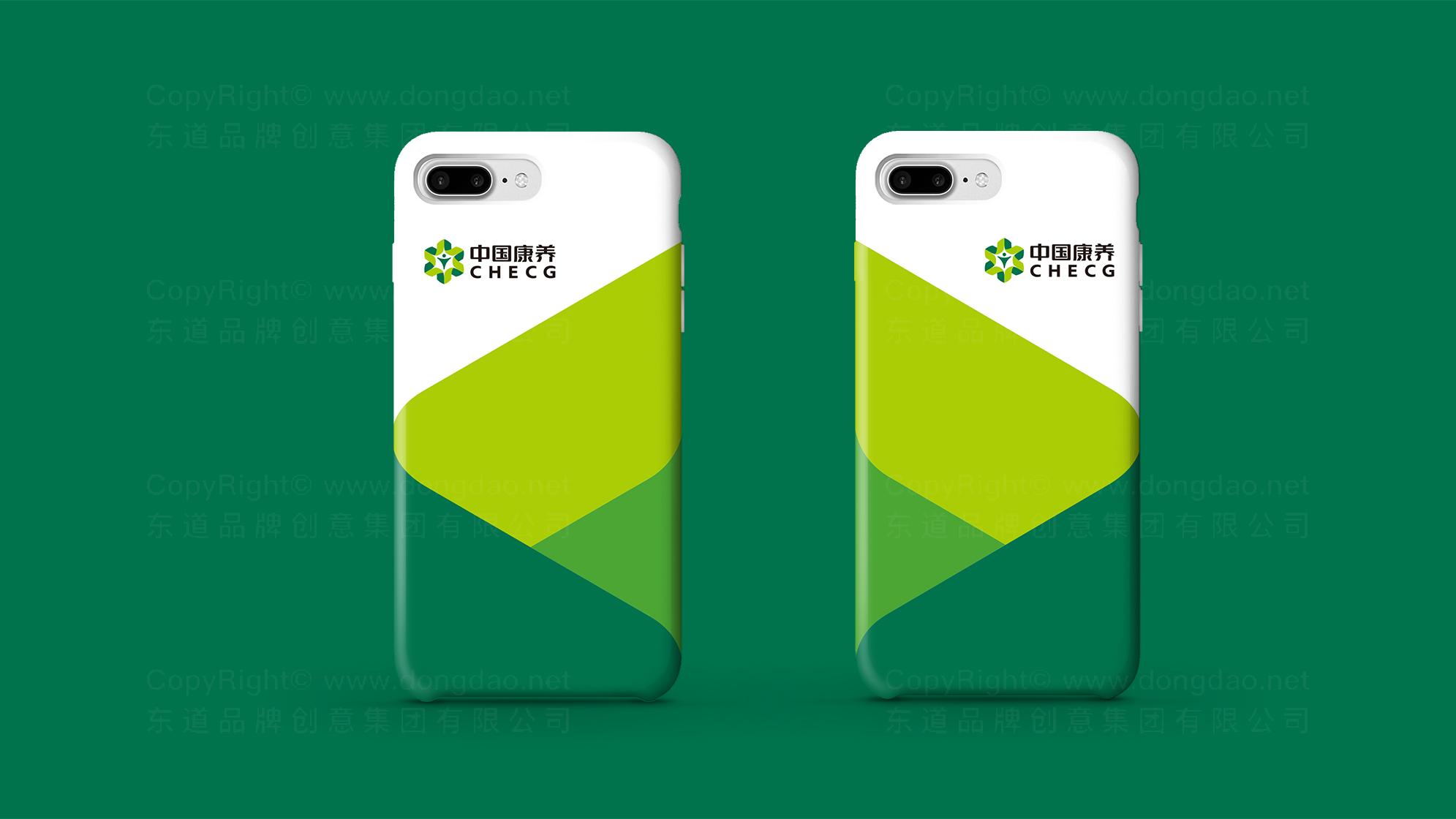 品牌设计中国健康养老集团LOGO&VI设计应用场景