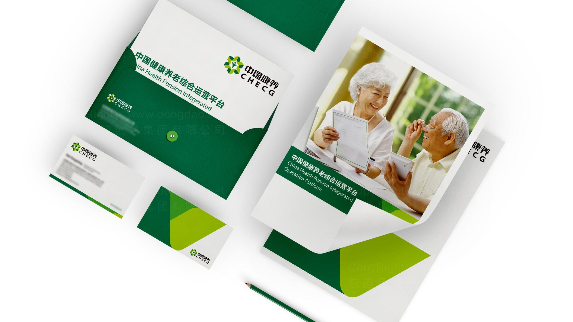 品牌设计中国健康养老集团LOGO&VI设计应用场景_2