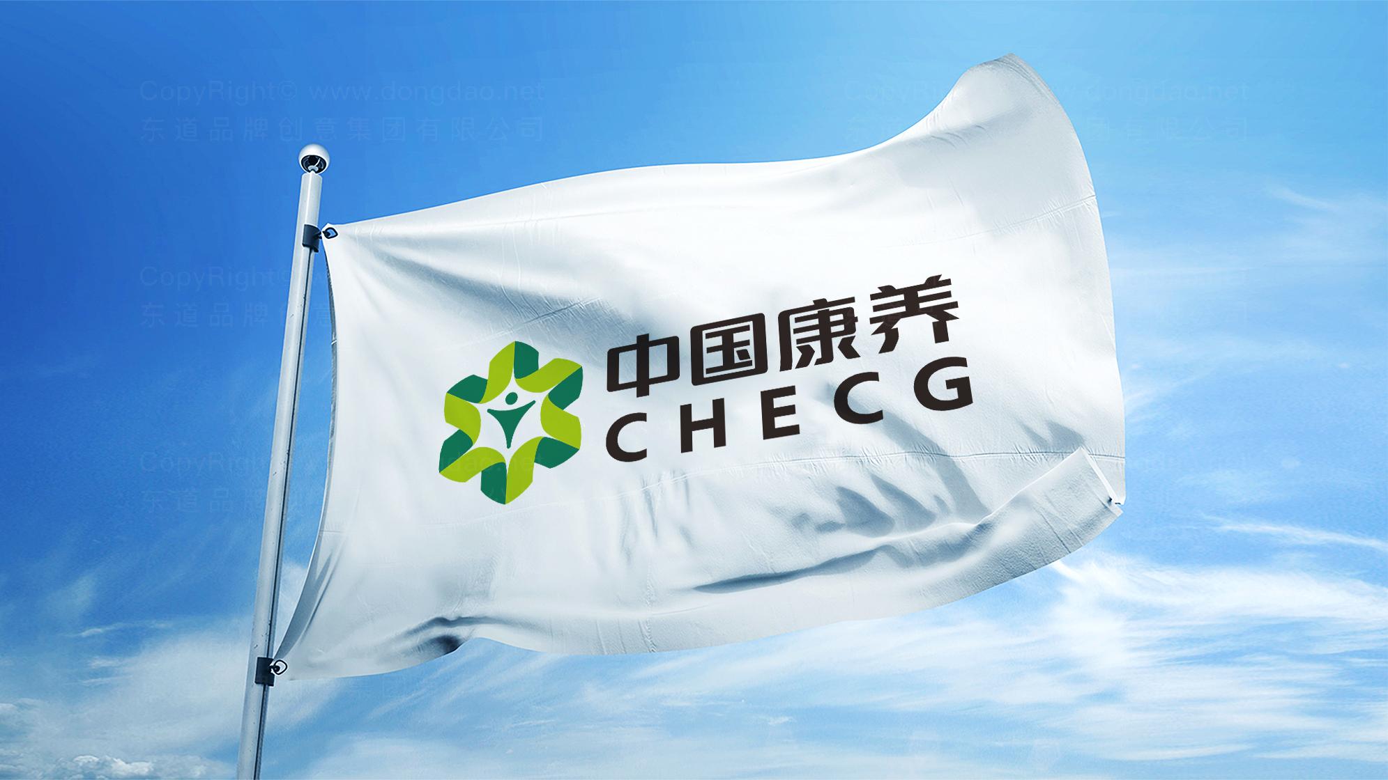 品牌设计中国健康养老集团LOGO&VI设计应用场景_5
