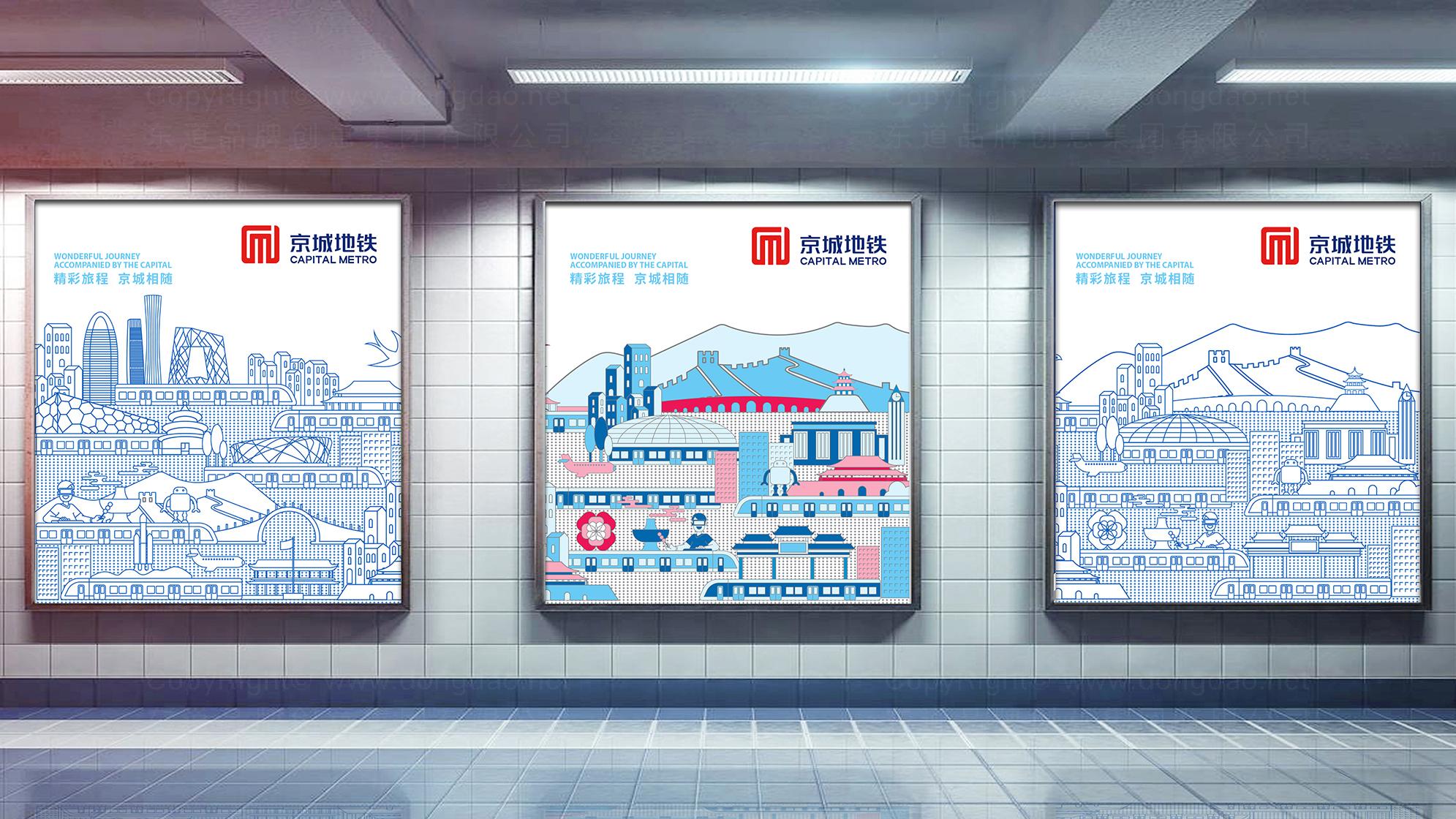 品牌设计京城地铁LOGO&VI设计应用场景_1