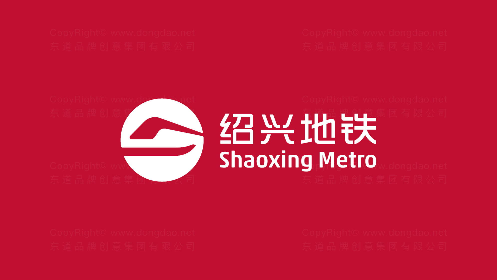 品牌设计绍兴地铁LOGO&VI设计应用