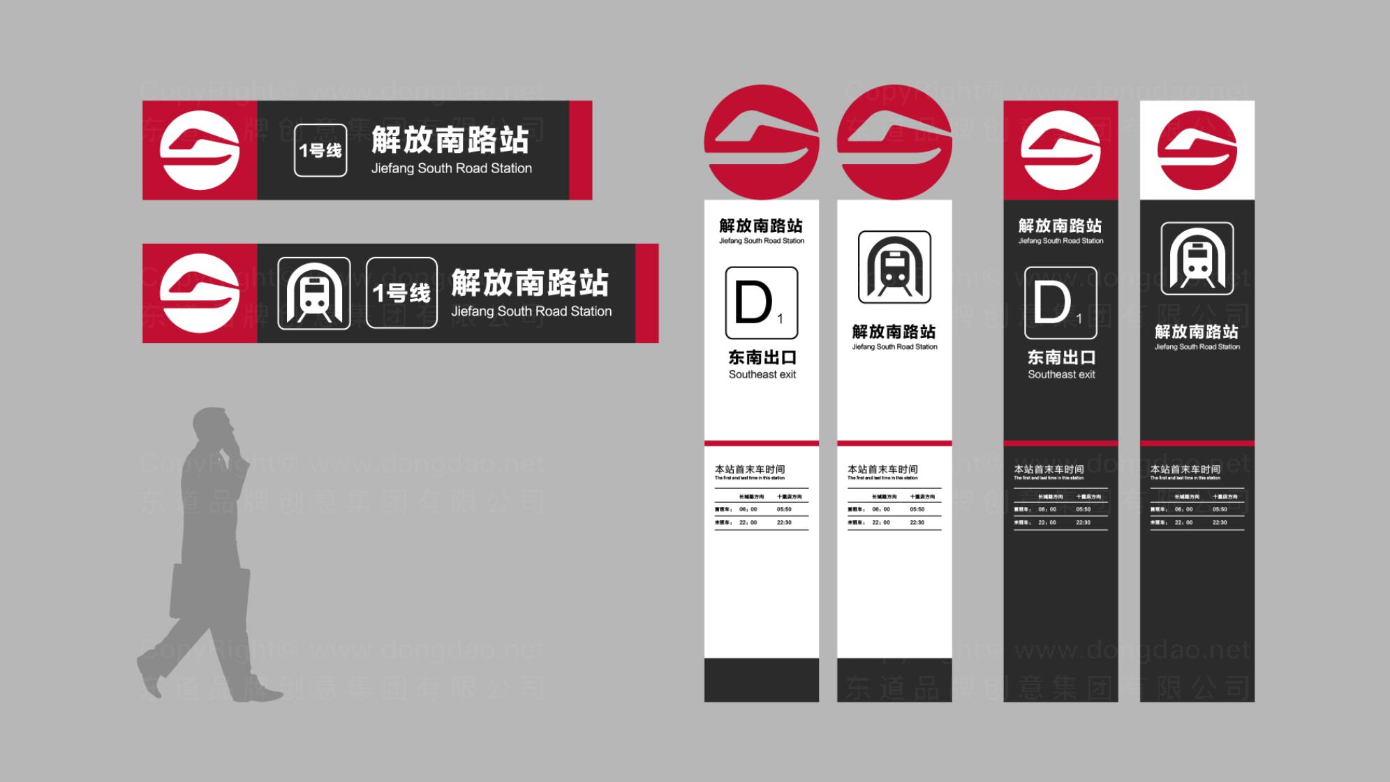 品牌设计绍兴地铁LOGO&VI设计应用场景