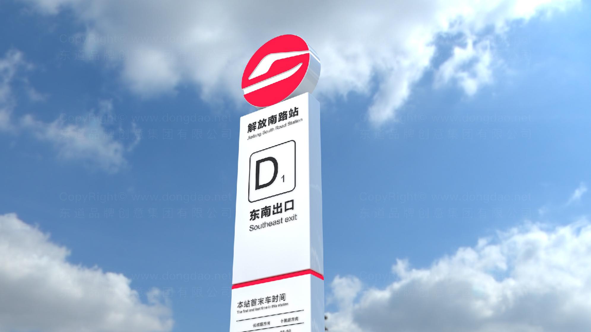 品牌设计绍兴地铁LOGO&VI设计应用场景_1