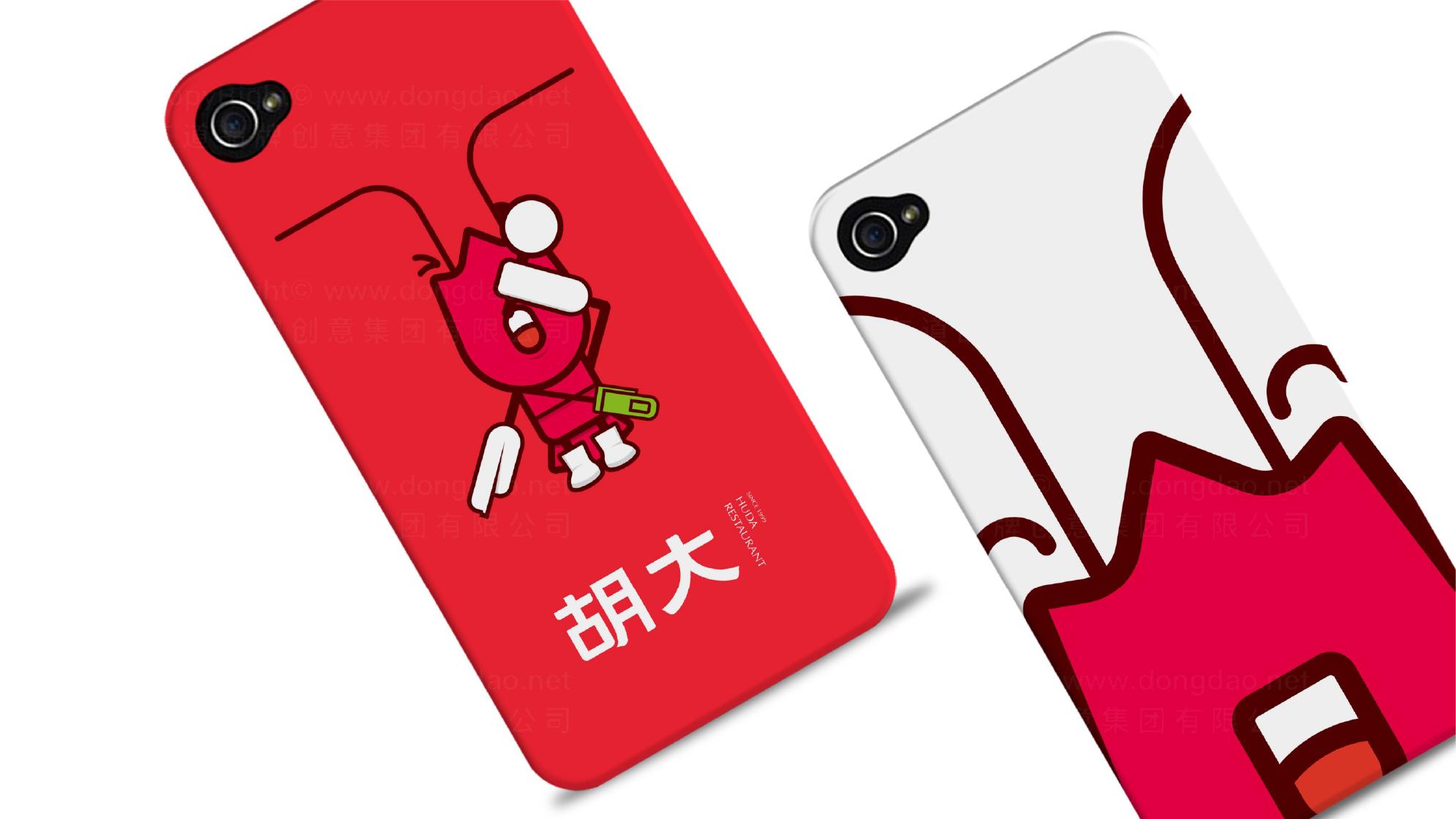 品牌设计胡大餐饮LOGO&VI设计应用场景_13