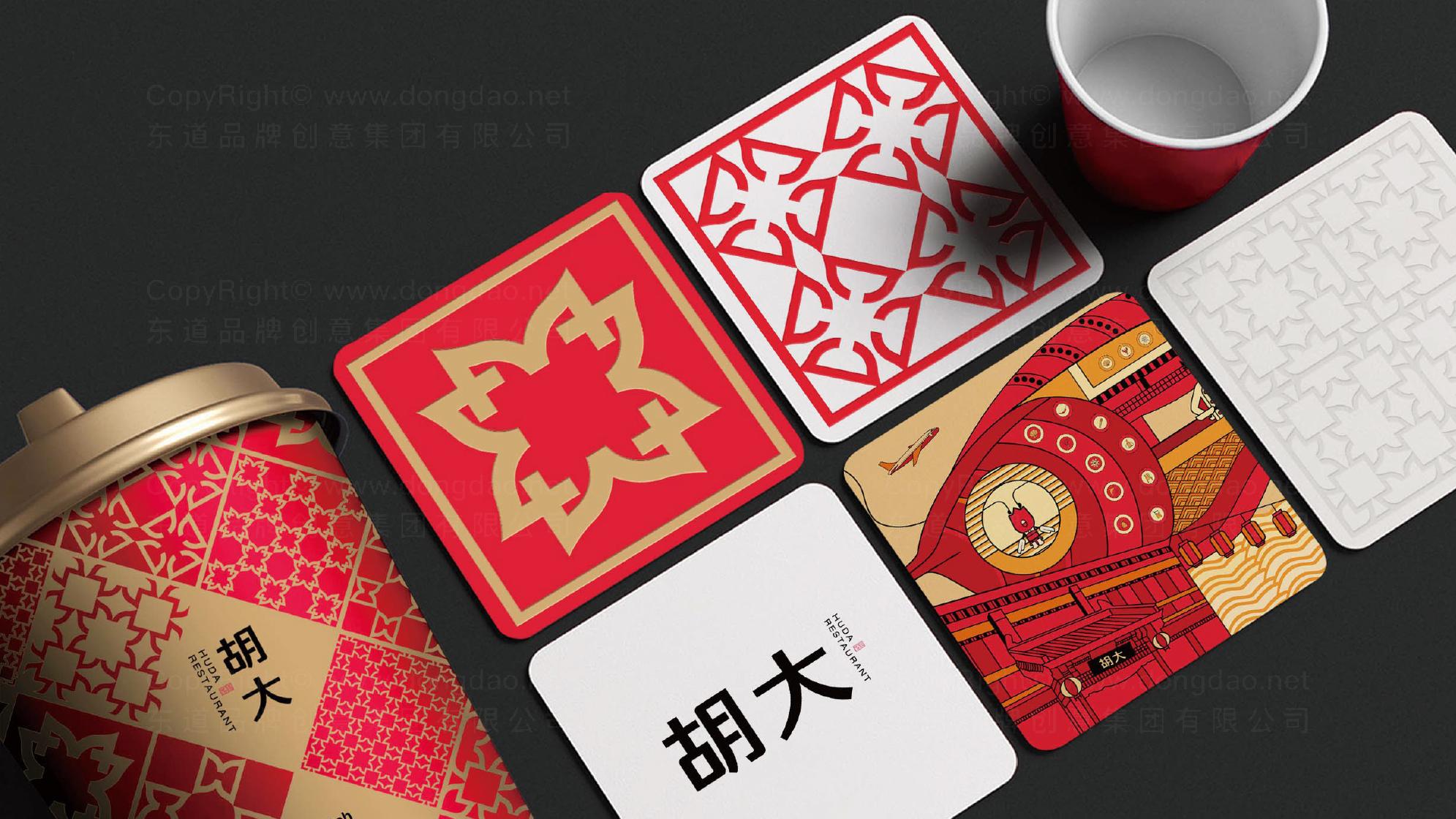 品牌设计胡大餐饮LOGO&VI设计应用场景_3