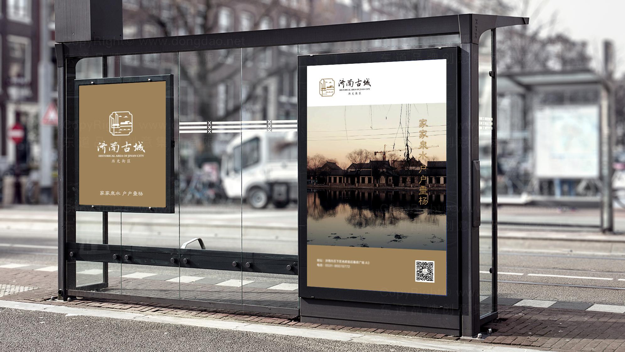 品牌设计济南古城(明府城)LOGO&VI设计应用场景