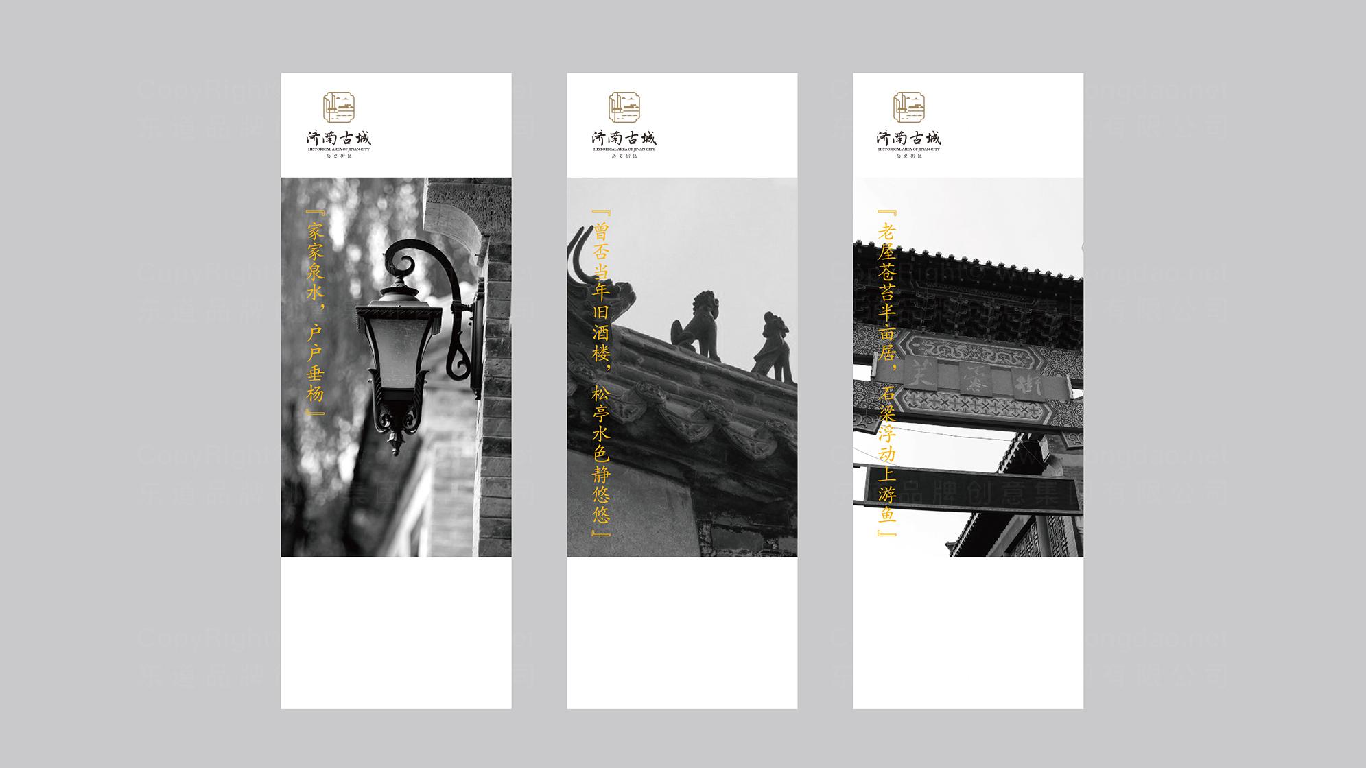品牌设计济南古城(明府城)LOGO&VI设计应用场景_3