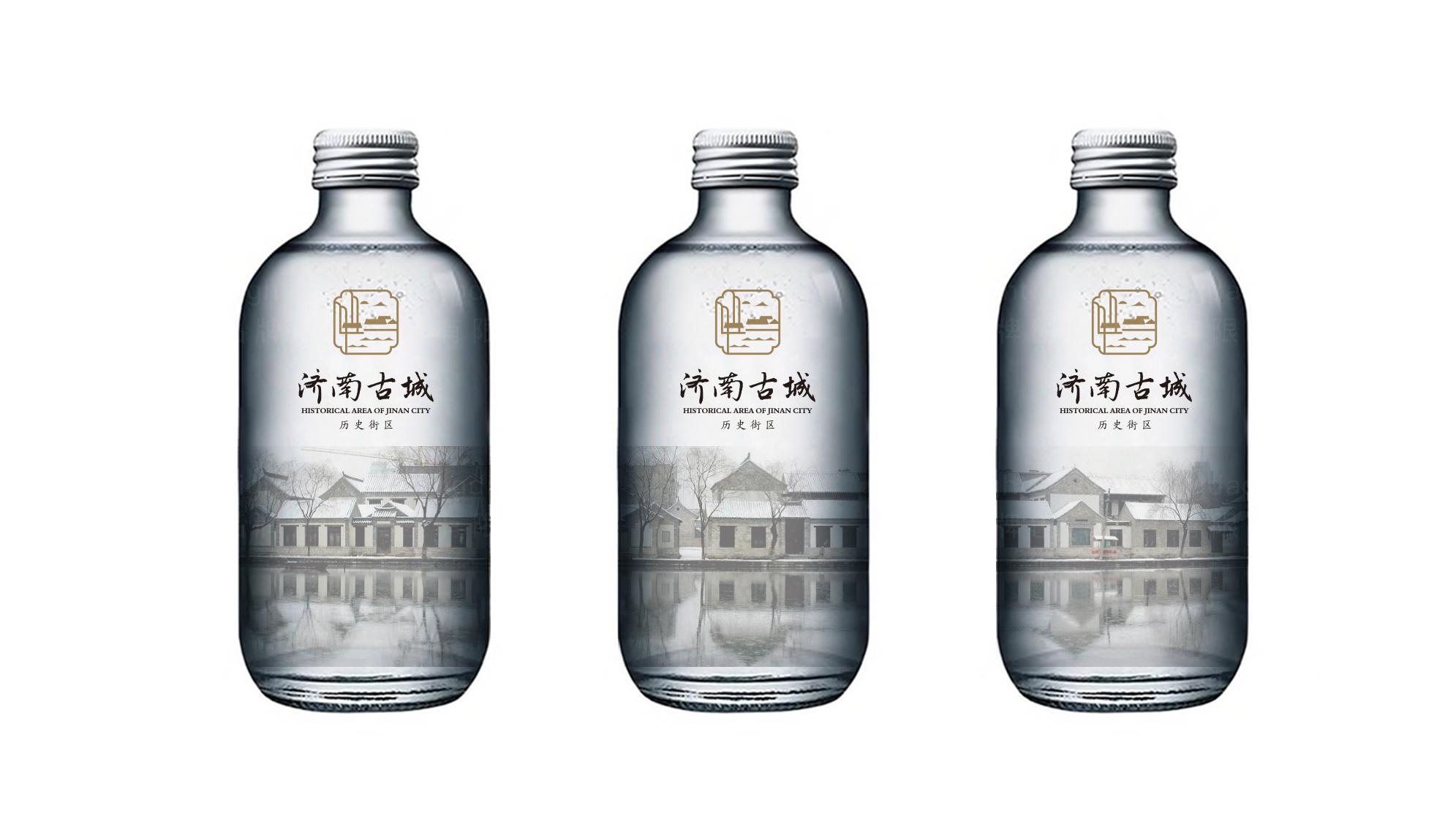 品牌设计济南古城(明府城)LOGO&VI设计应用场景_5