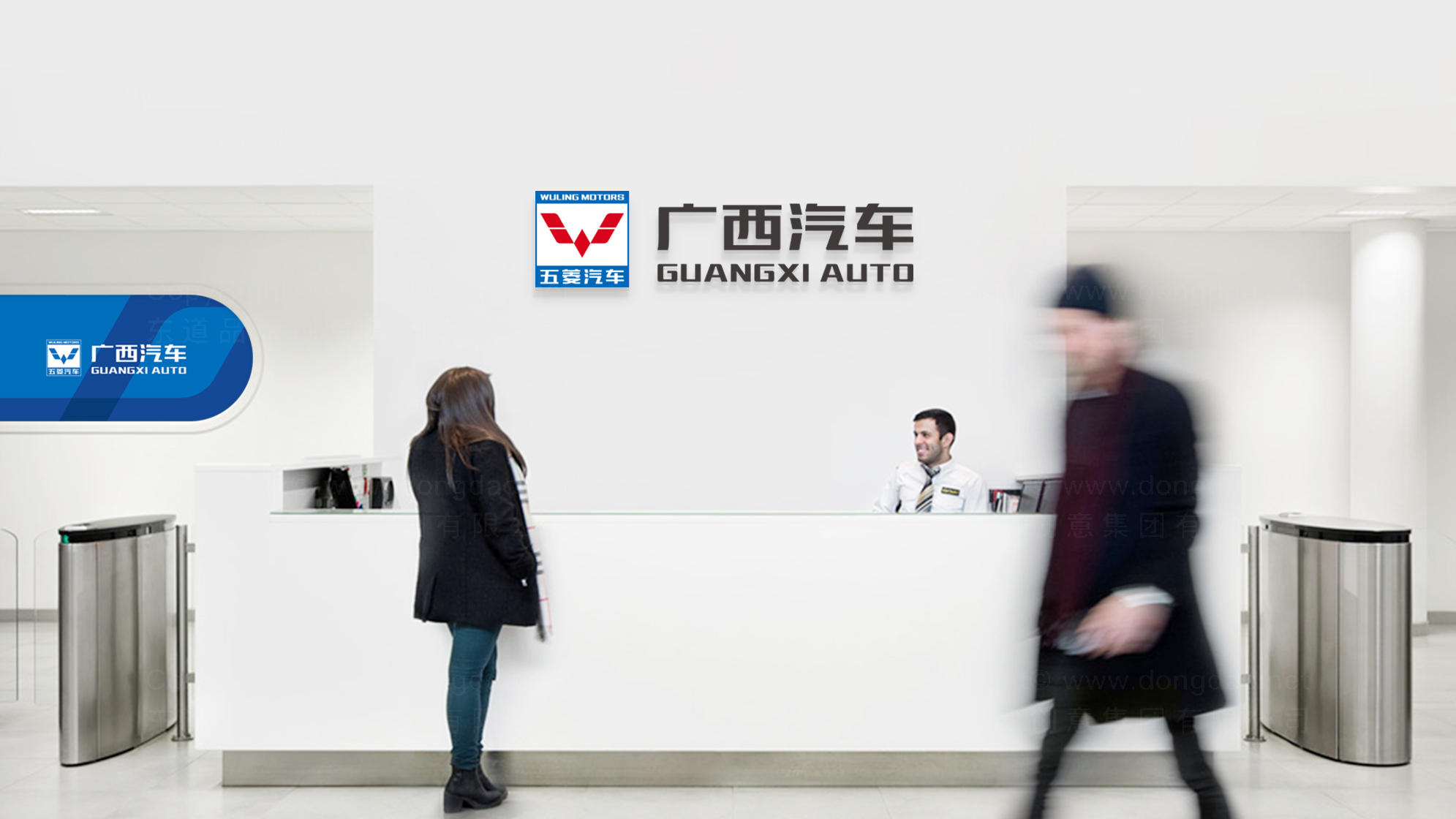 品牌设计广西汽车标志设计应用场景_6