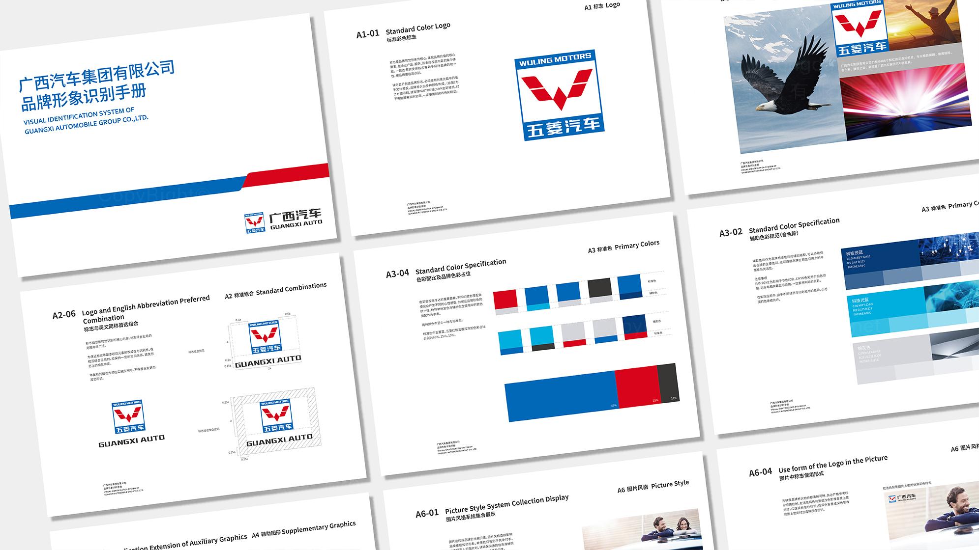 品牌设计广西汽车标志设计应用场景_8