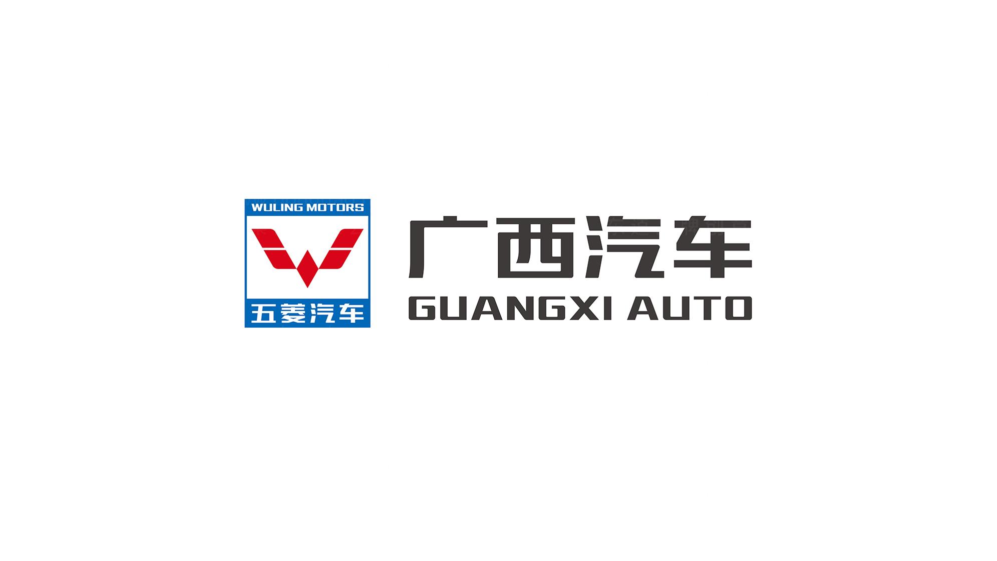 汽车业品牌设计广西汽车标志设计