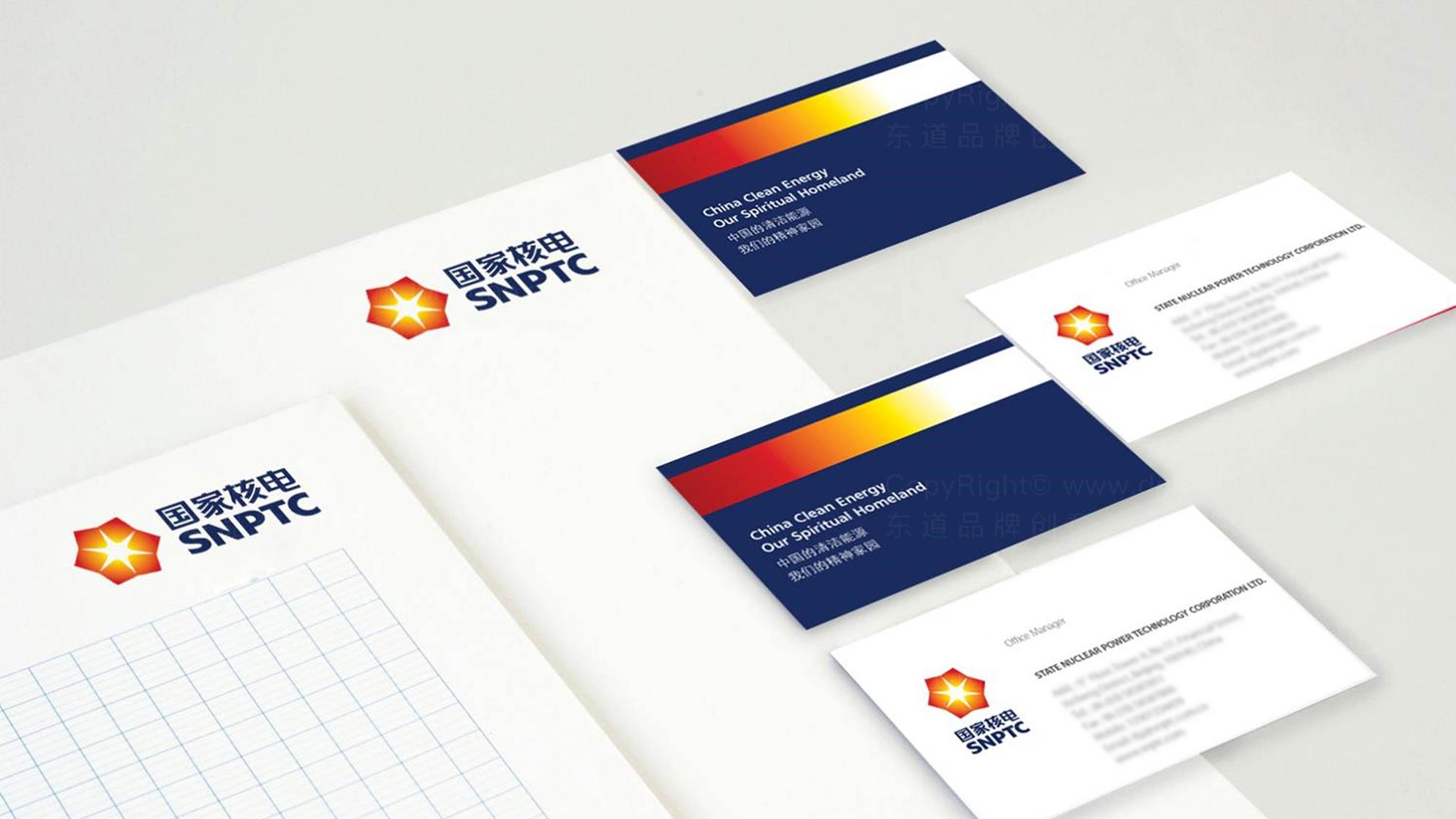 品牌设计国家核电标志设计应用场景_7
