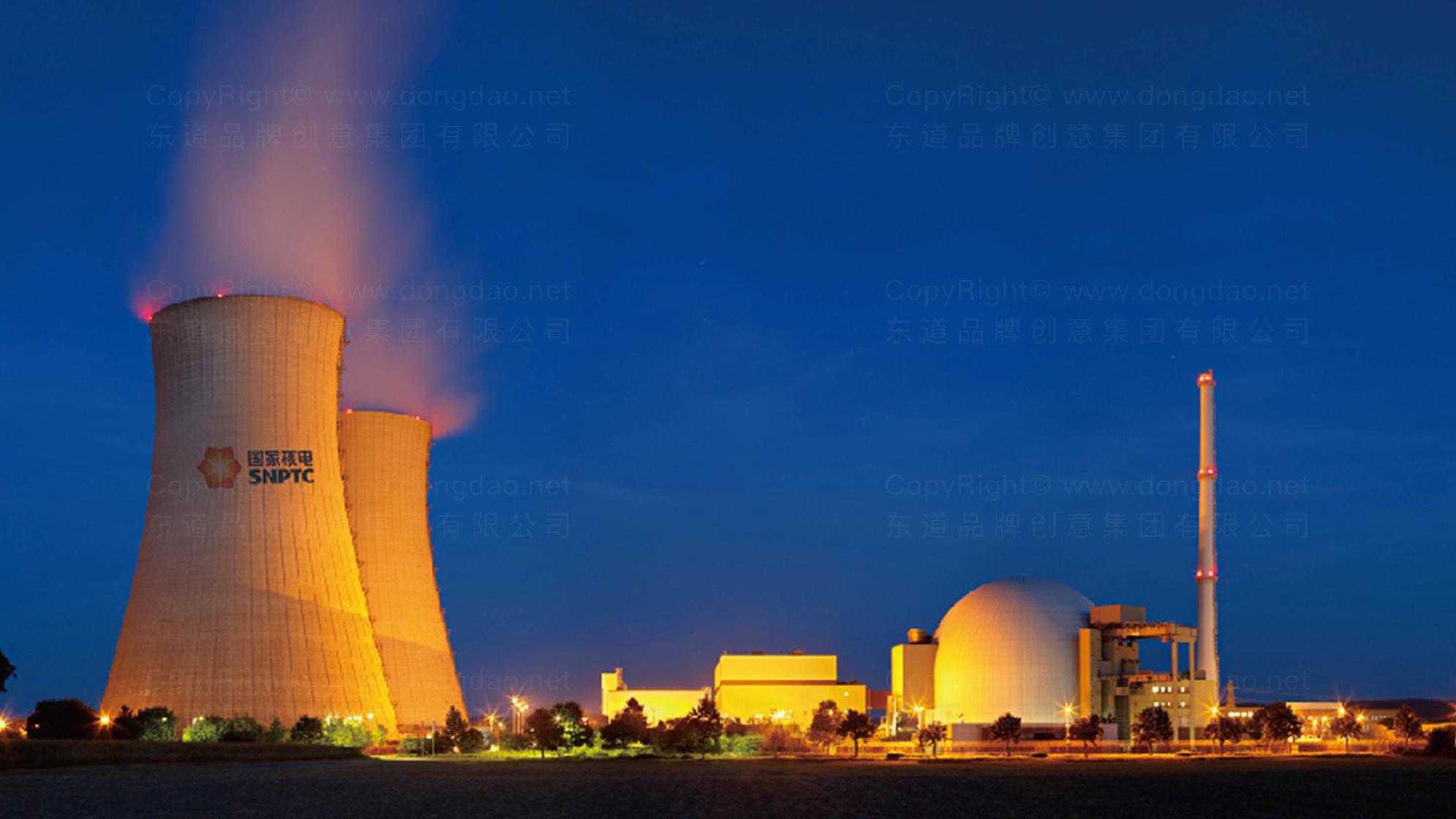 能源材料品牌设计国家核电标志设计