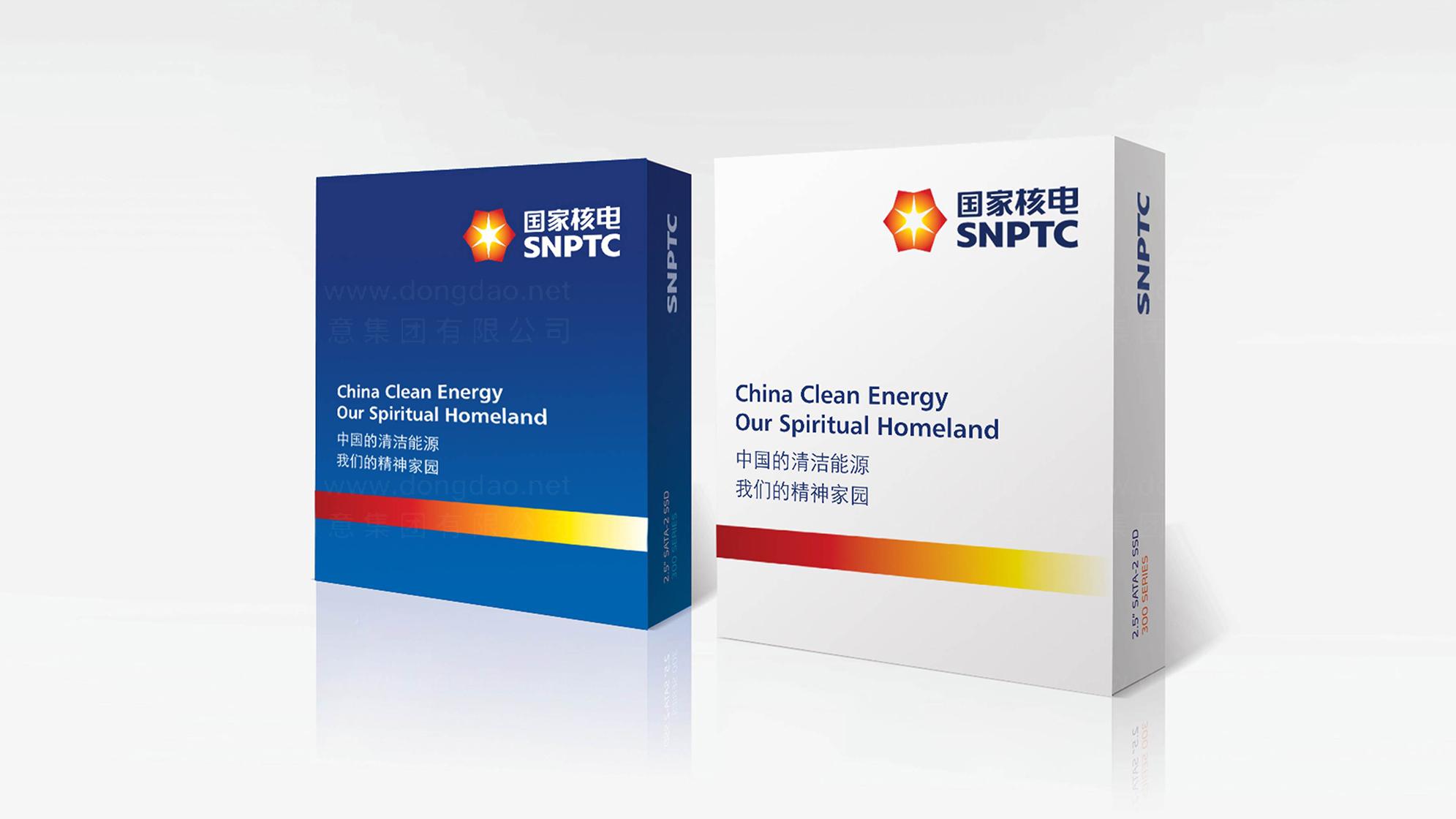 品牌设计国家核电标志设计应用场景_1