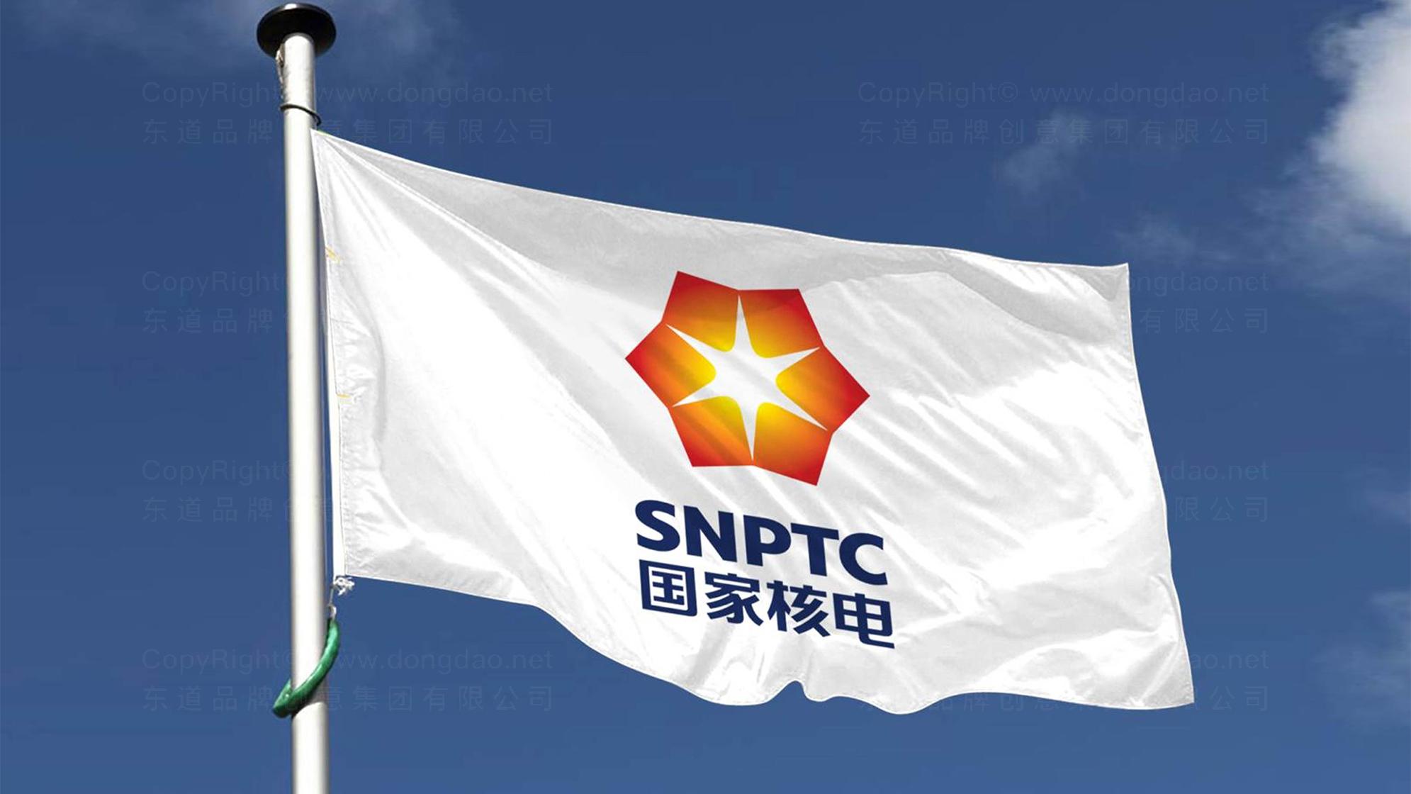 品牌设计国家核电标志设计应用场景_5