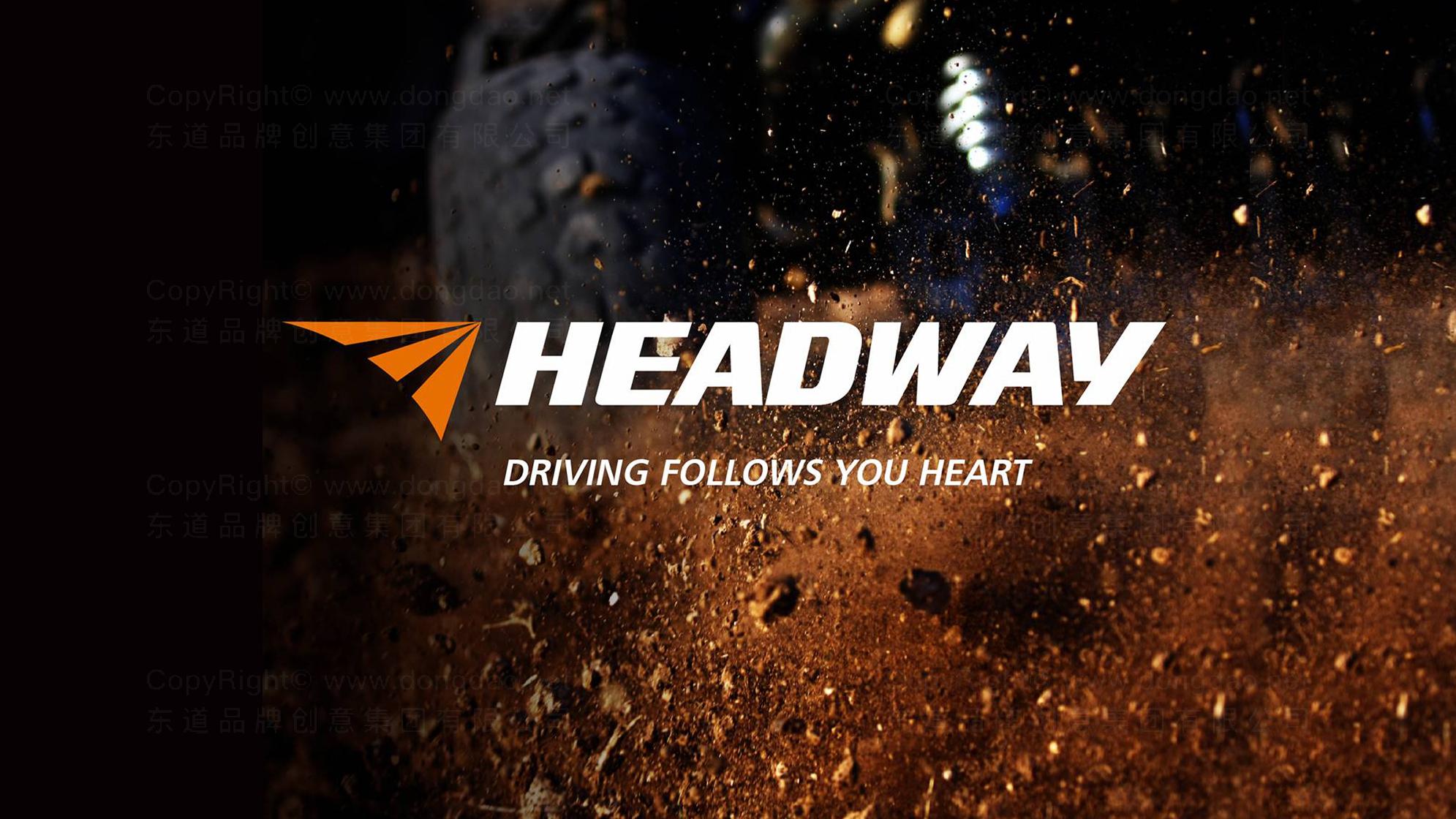 品牌设计案例海德威轮胎标志设计