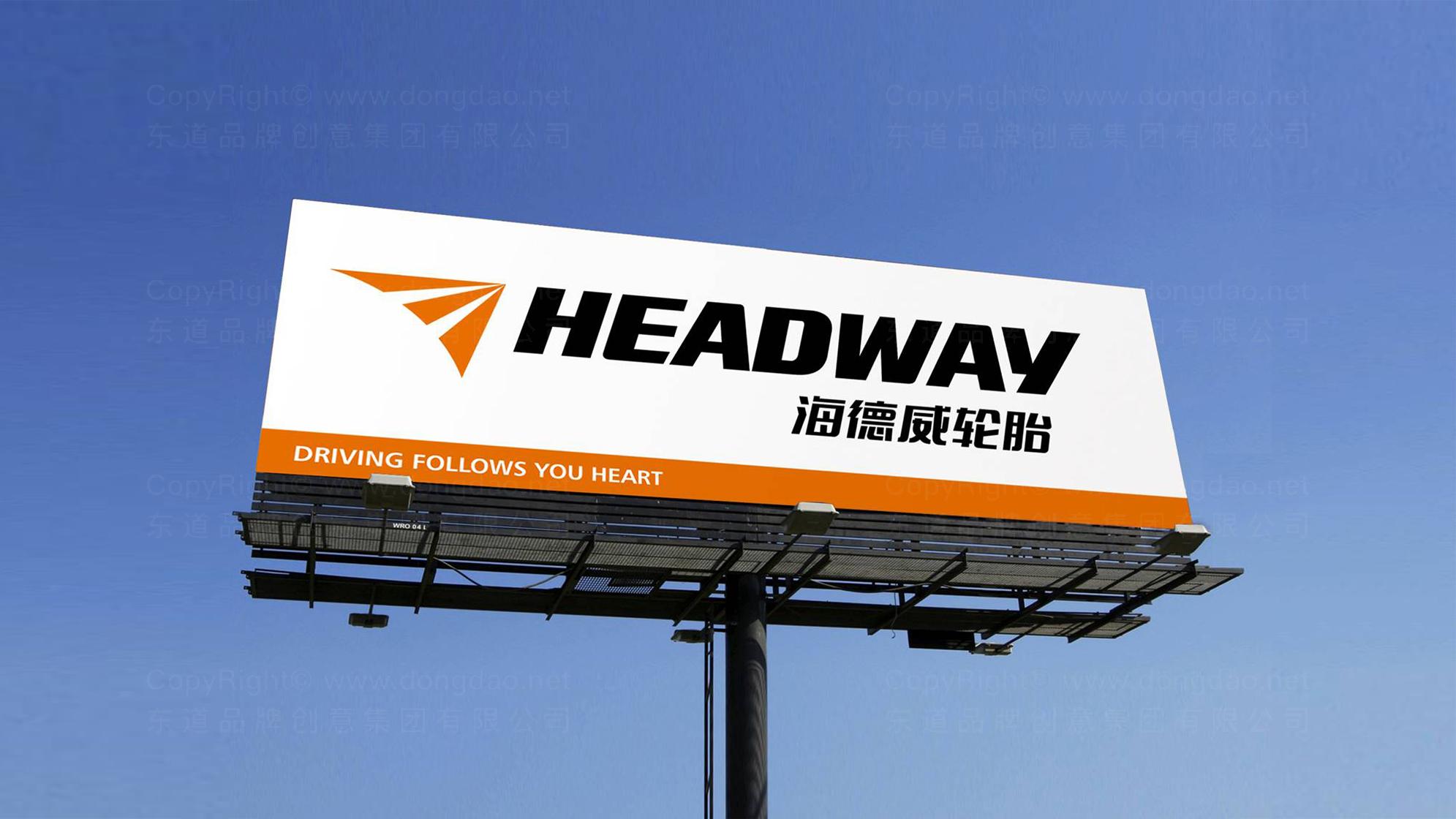 品牌设计海德威轮胎标志设计应用