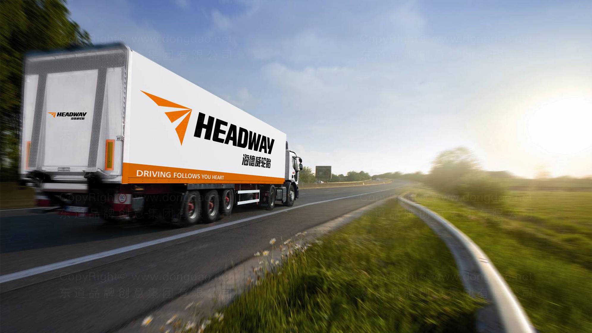 品牌设计海德威轮胎标志设计应用场景