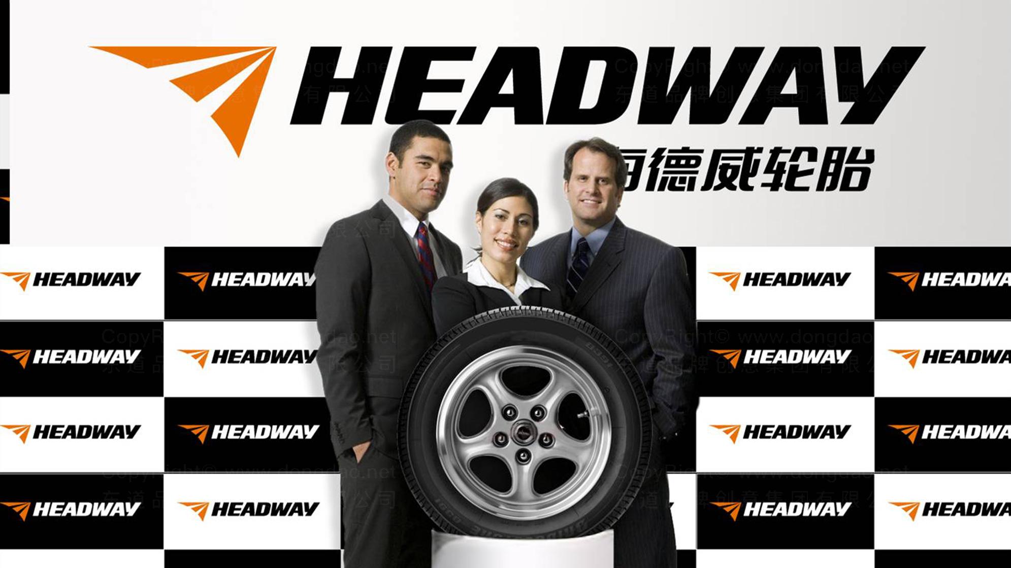 品牌设计海德威轮胎标志设计应用场景_5