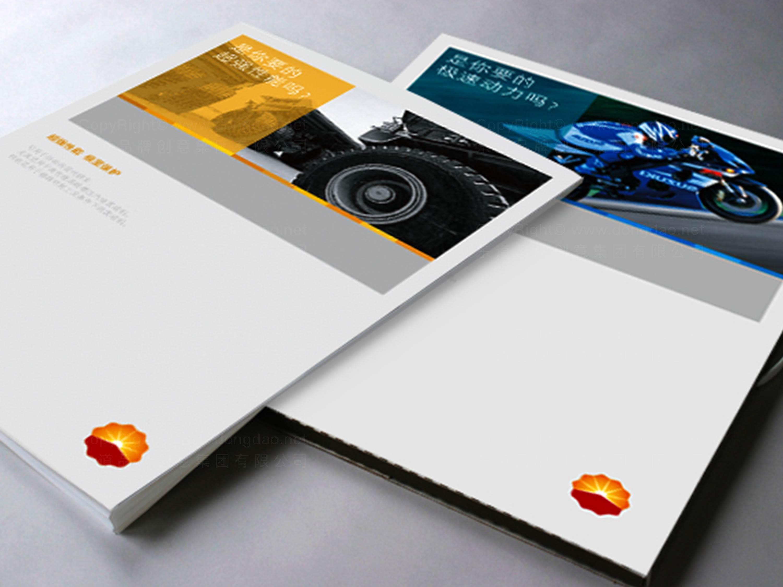 品牌设计昆仑润滑油VI设计应用场景_3