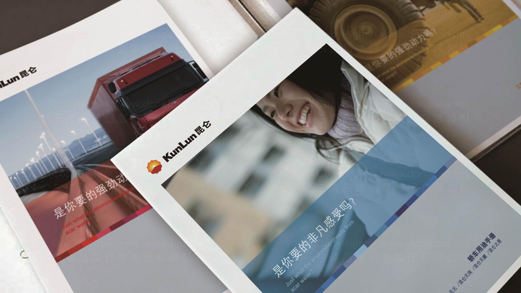 品牌设计昆仑润滑油VI设计应用场景_4