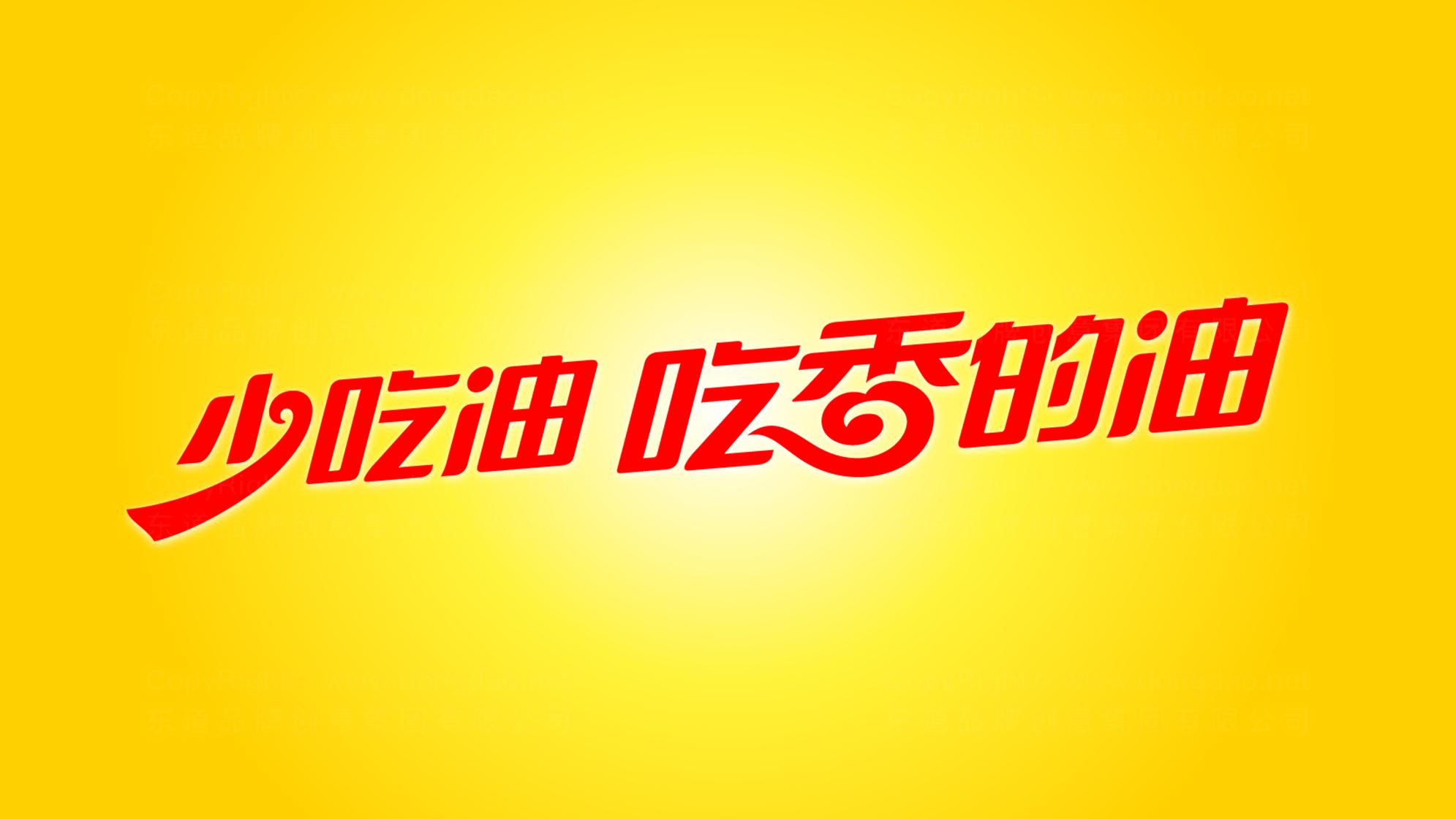 快速消费品牌设计鲁花LOGO&VI设计