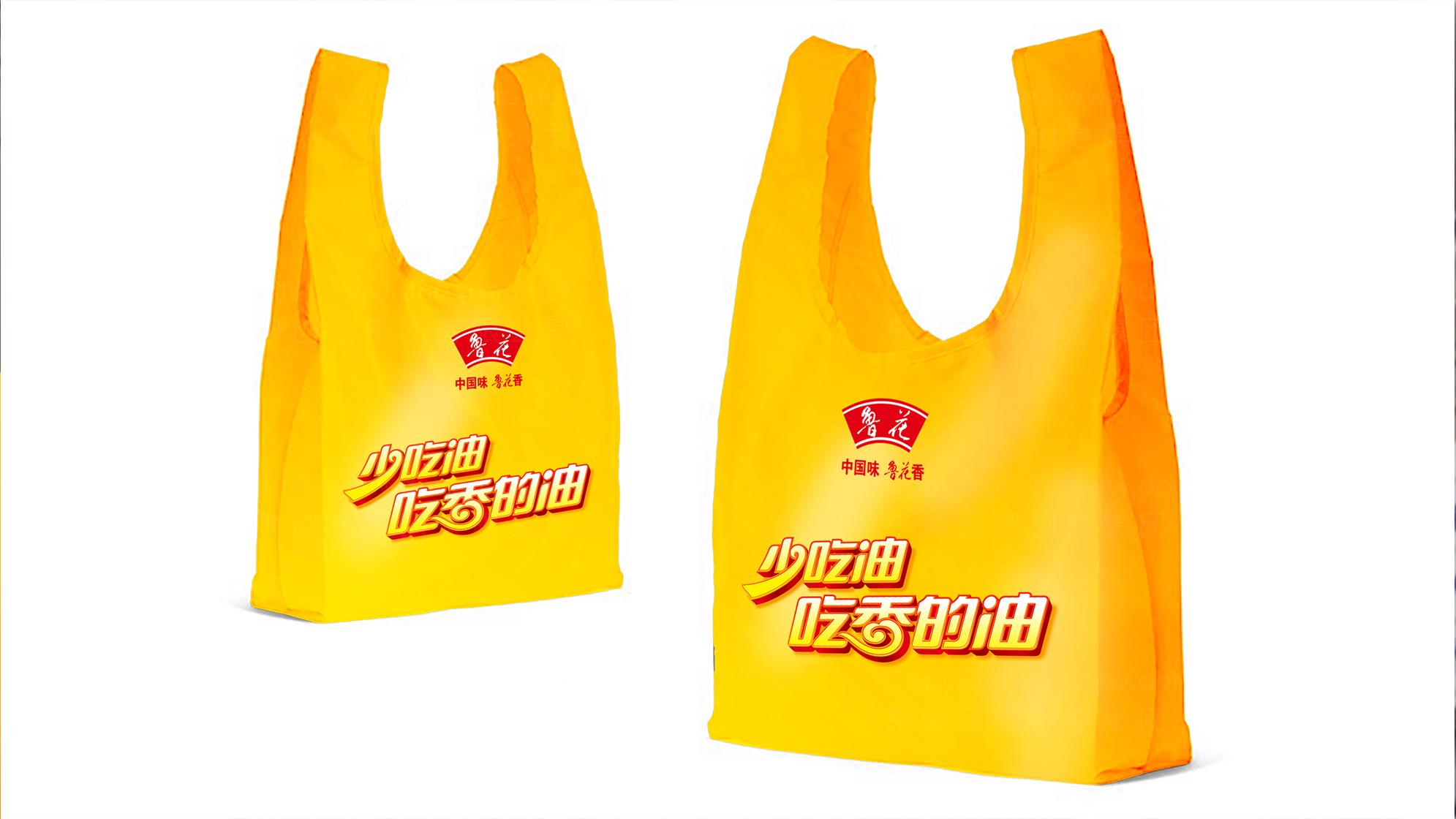 品牌设计鲁花LOGO&VI设计应用场景_3