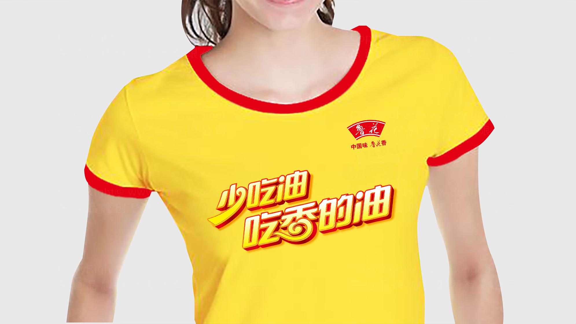 品牌设计鲁花LOGO&VI设计应用场景_5