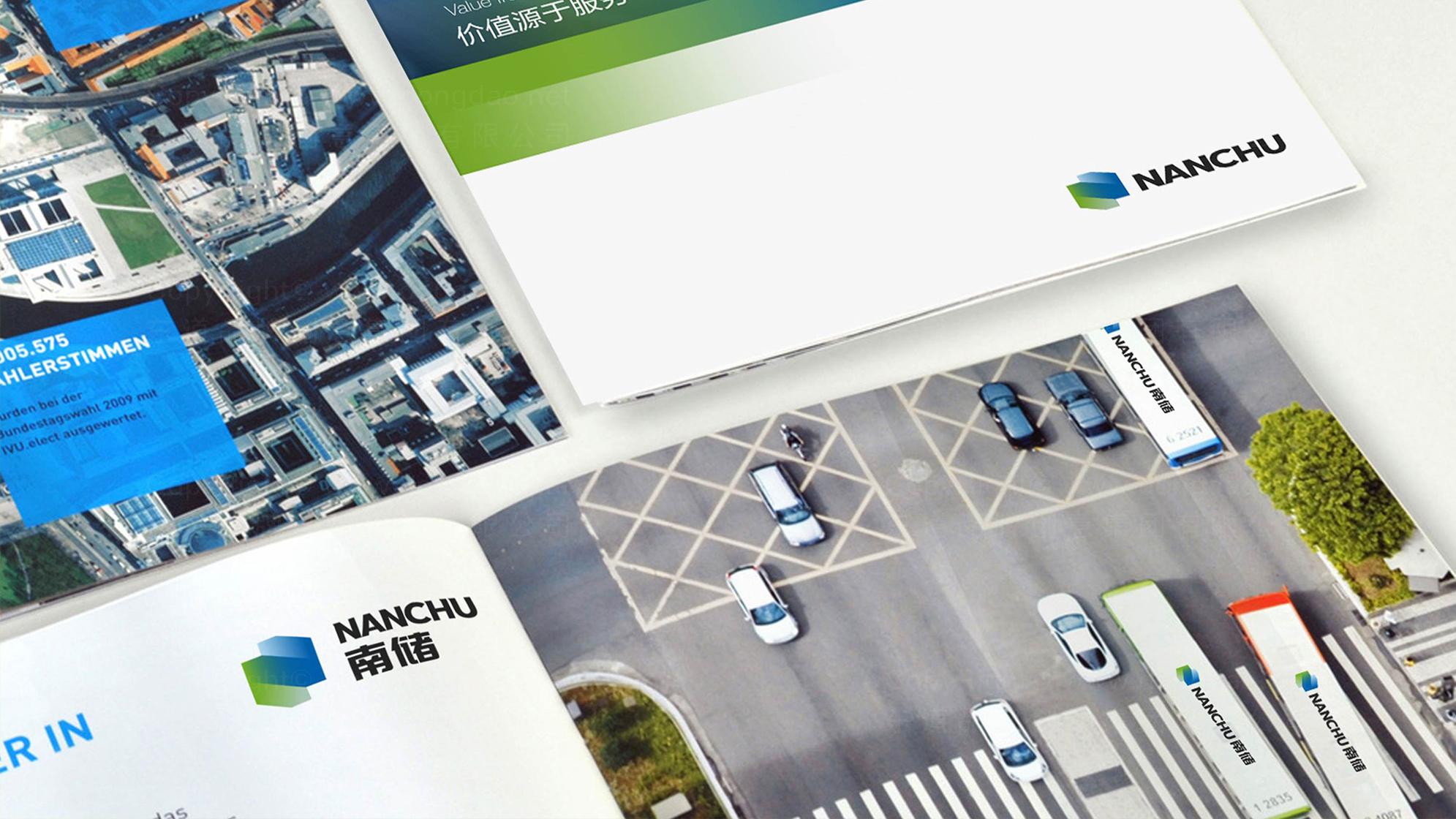 品牌设计南储LOGO&VI设计应用场景_4