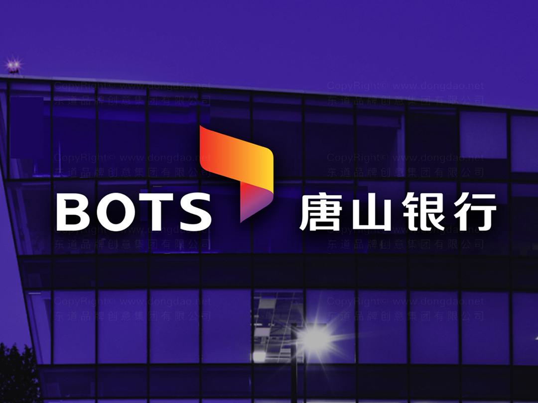 唐山银行LOGO设计、VI设计应用场景_11