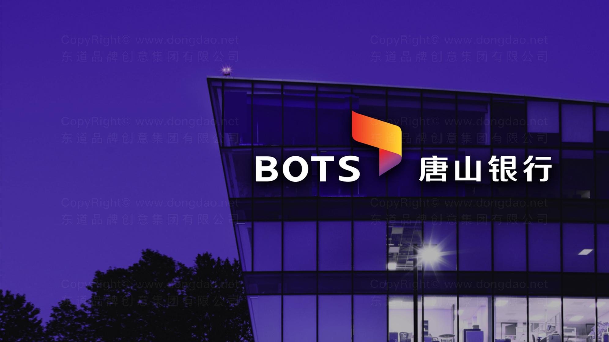 品牌设计案例唐山银行LOGO&VI设计
