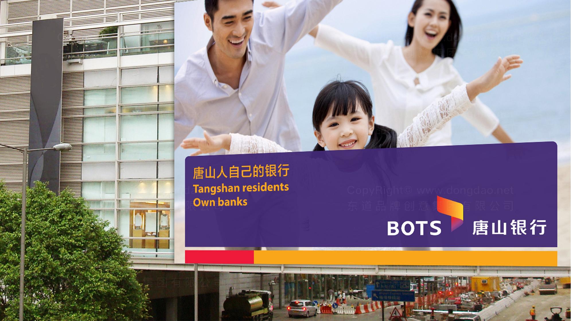 品牌设计唐山银行LOGO&VI设计应用场景_8