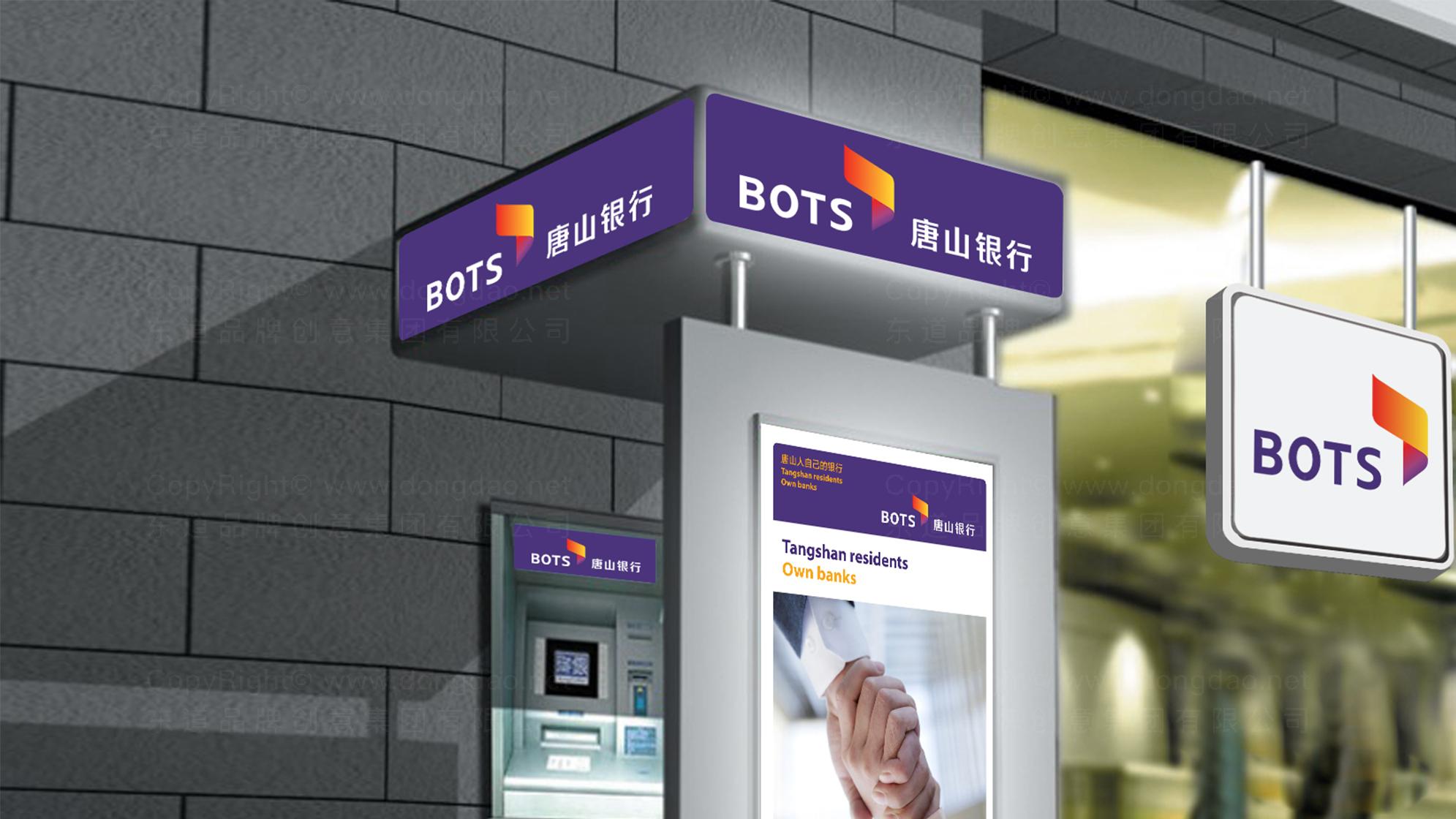 品牌设计唐山银行LOGO&VI设计应用场景_10
