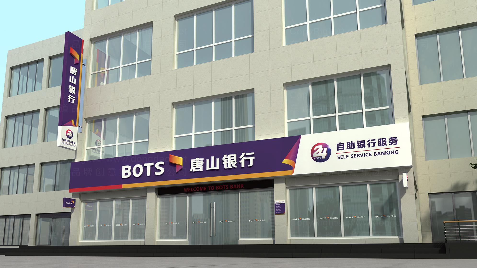 品牌设计唐山银行LOGO&VI设计应用场景_11