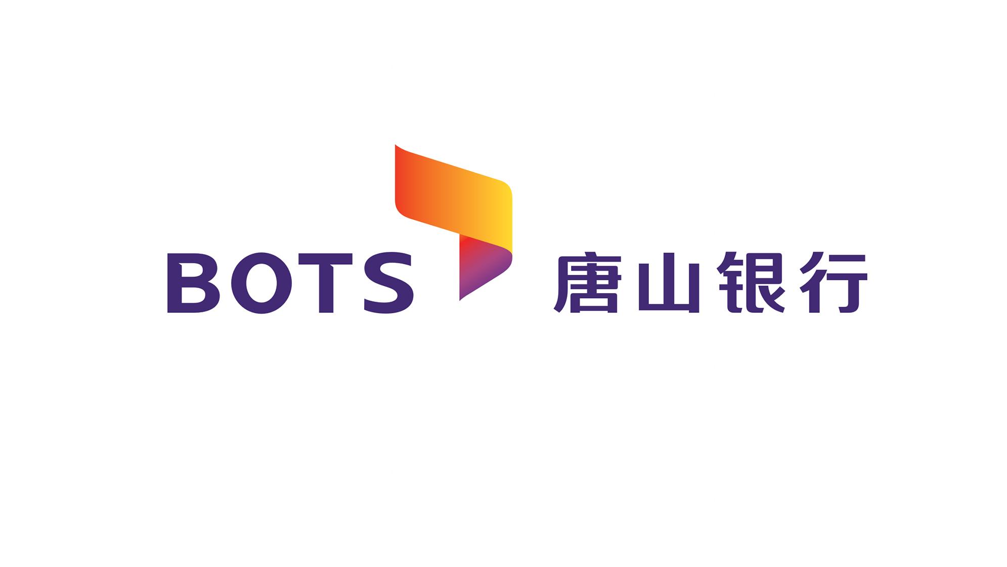 银行金融品牌设计唐山银行LOGO&VI设计