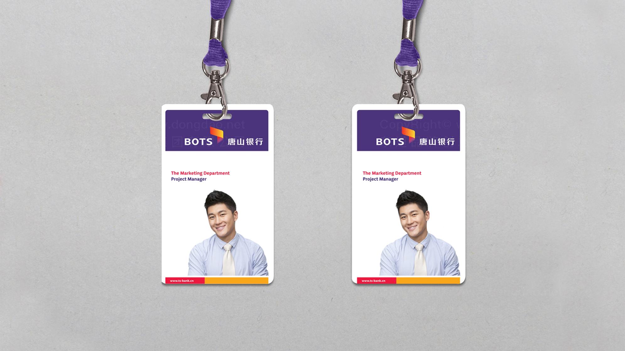 品牌设计唐山银行LOGO&VI设计应用场景_2