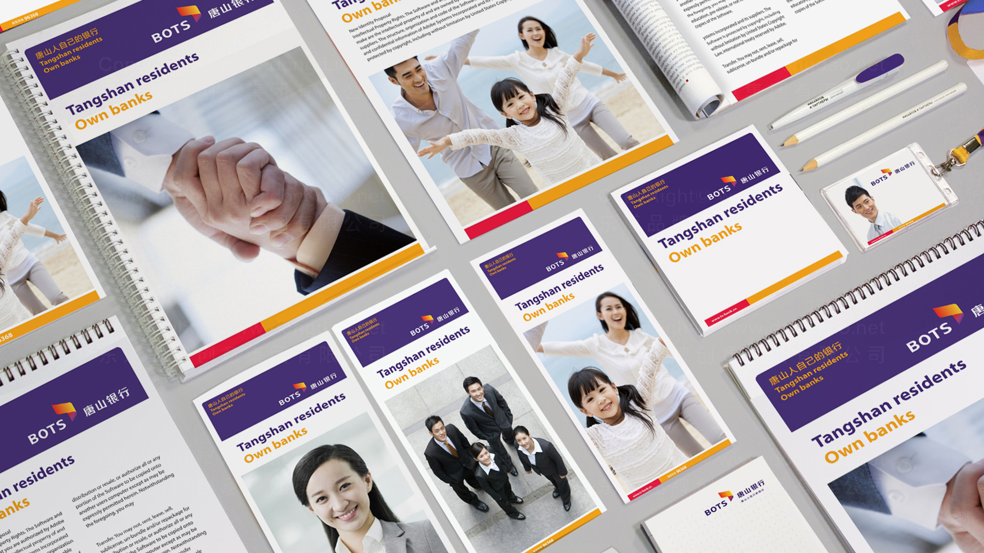 品牌设计唐山银行LOGO&VI设计应用场景_3