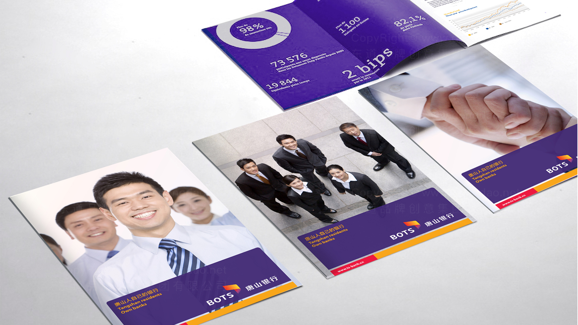 品牌设计唐山银行LOGO&VI设计应用场景_4