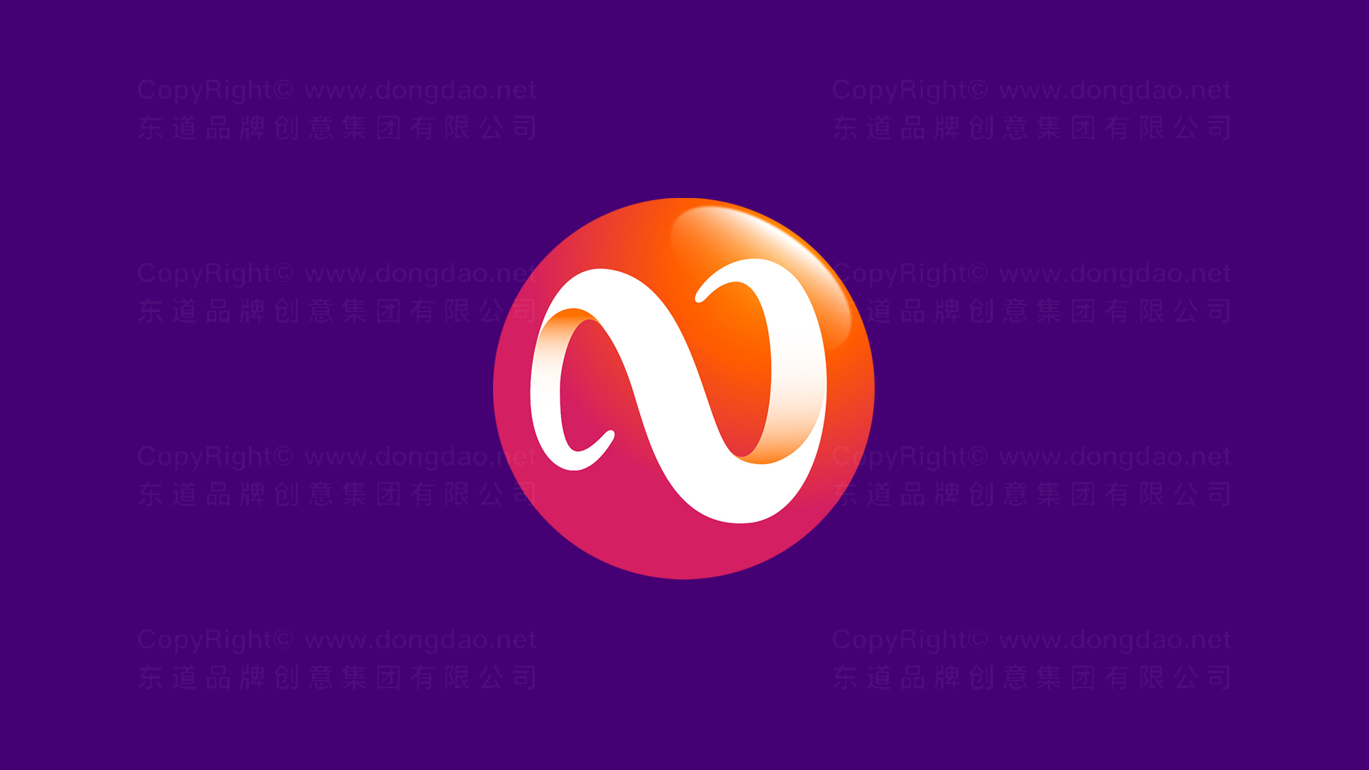 品牌设计案例网信传媒标志设计