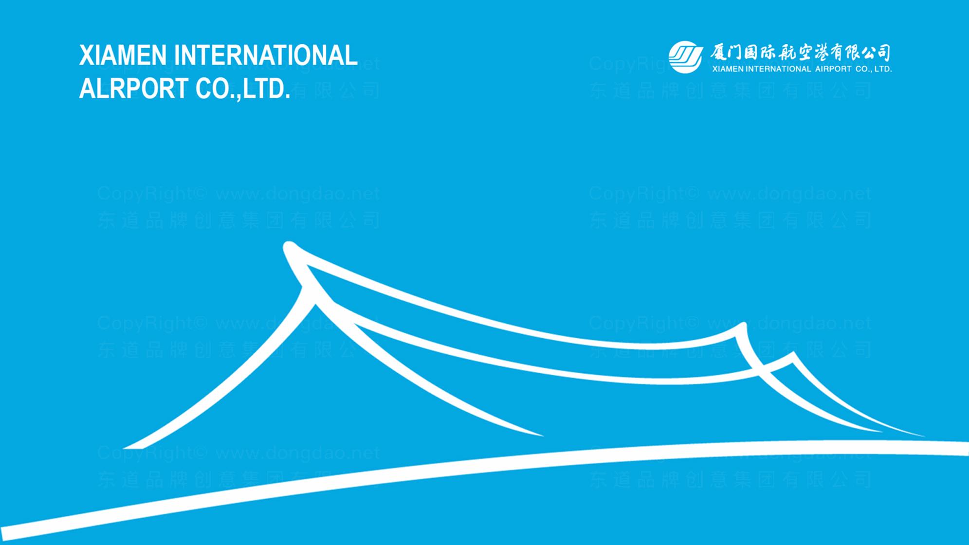 品牌设计翔业集团标志设计应用场景_6