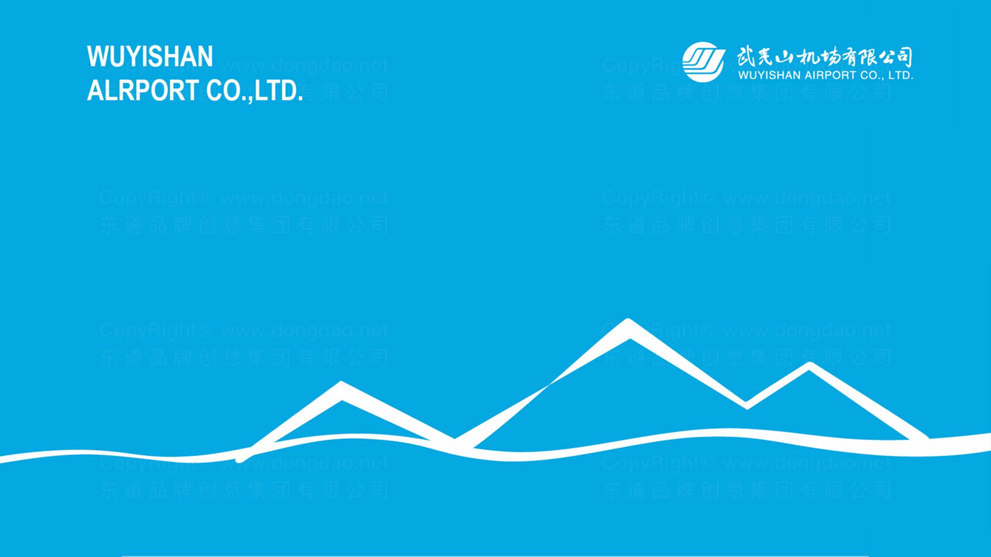 品牌设计翔业集团标志设计应用场景_8
