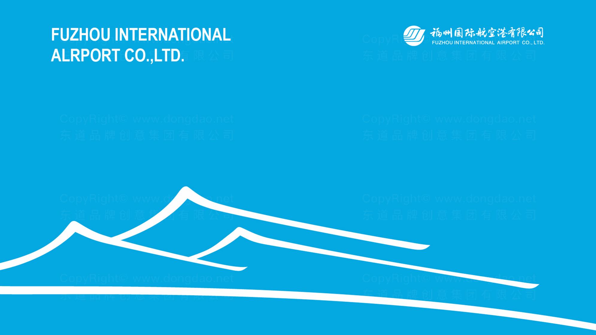品牌设计翔业集团标志设计应用场景_9