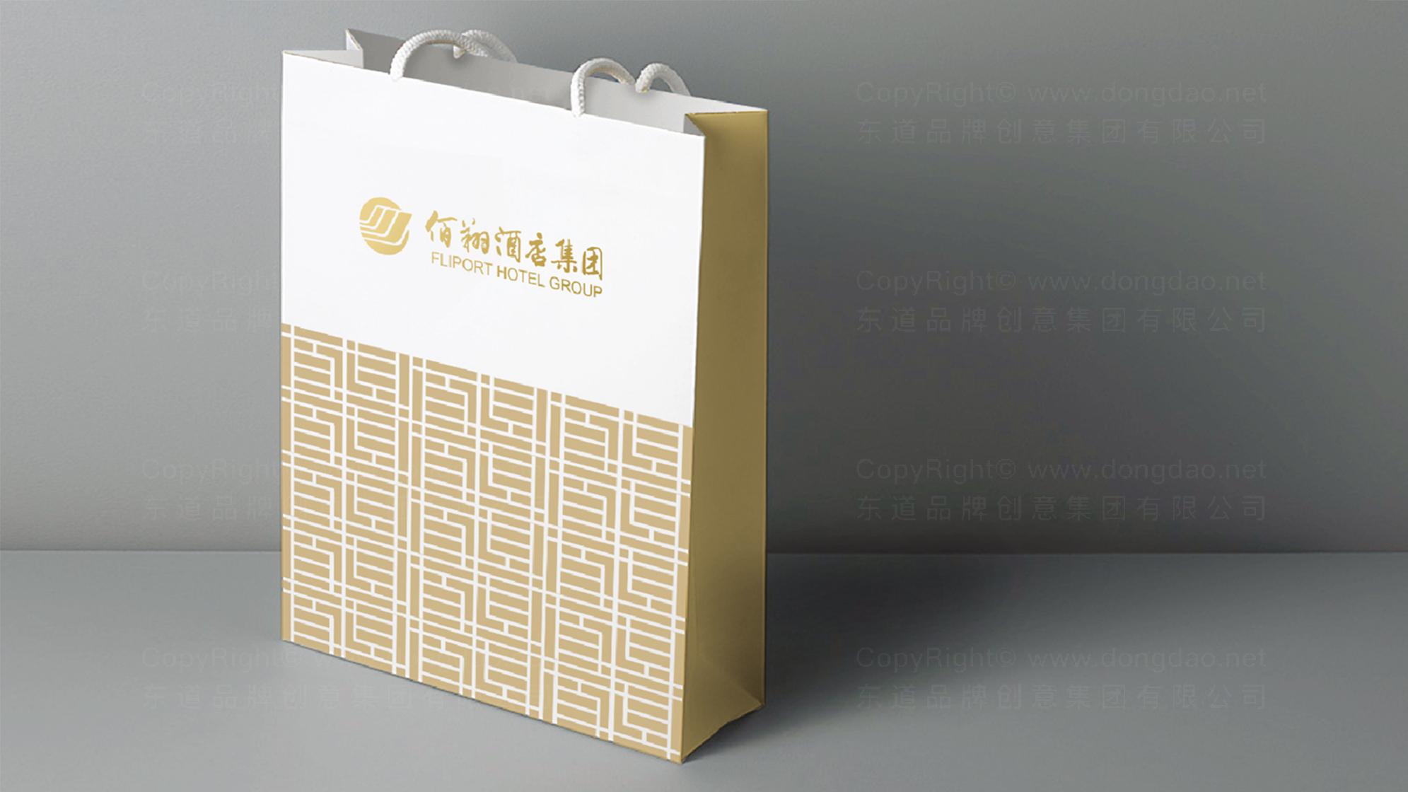 品牌设计翔业集团标志设计应用场景_11