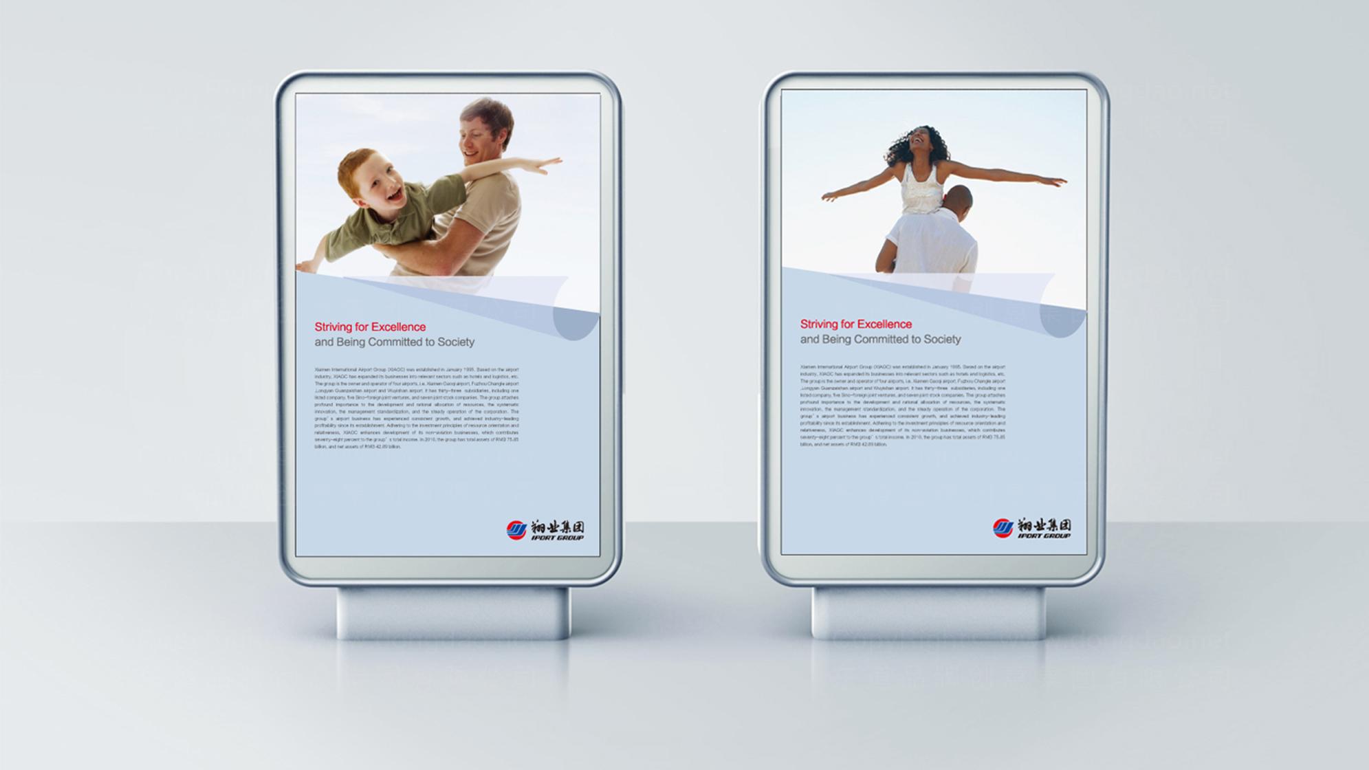 品牌设计翔业集团标志设计应用场景