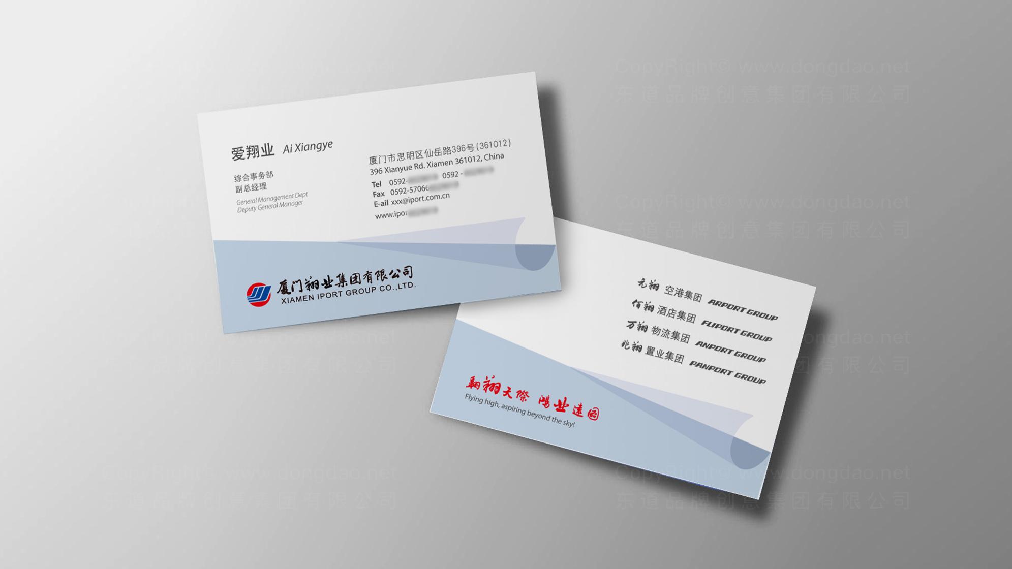 品牌设计翔业集团标志设计应用场景_2