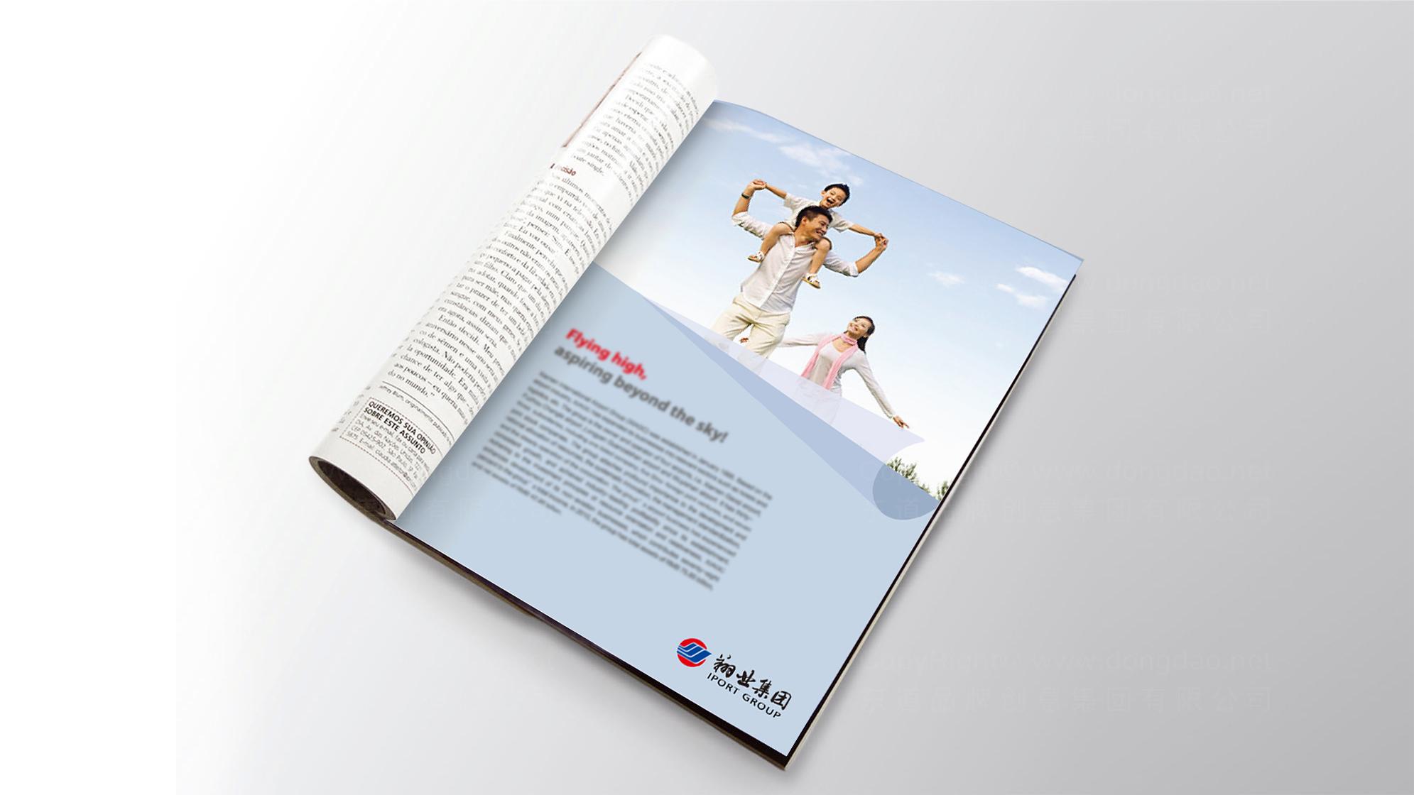 品牌设计翔业集团标志设计应用场景_4